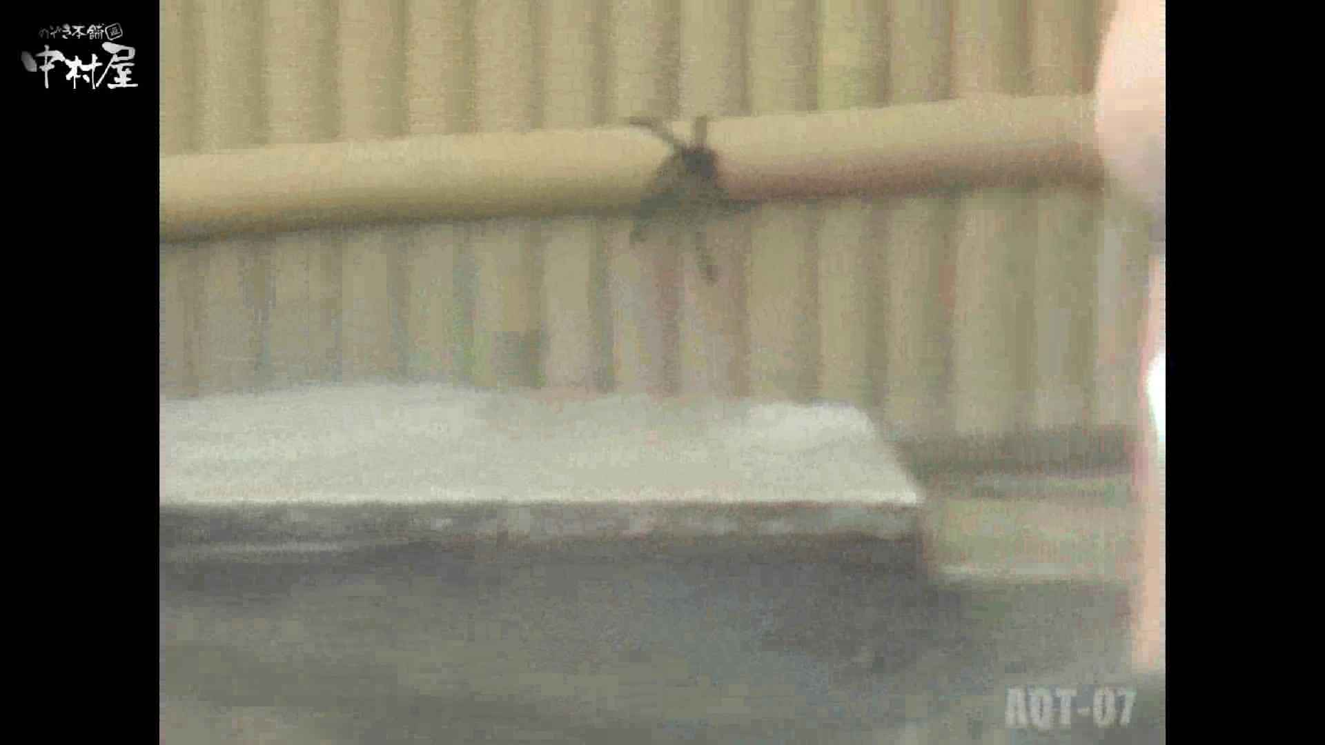 Aquaな露天風呂Vol.871潜入盗撮露天風呂七判湯 其の六 露天風呂編 おめこ無修正画像 105PIX 29