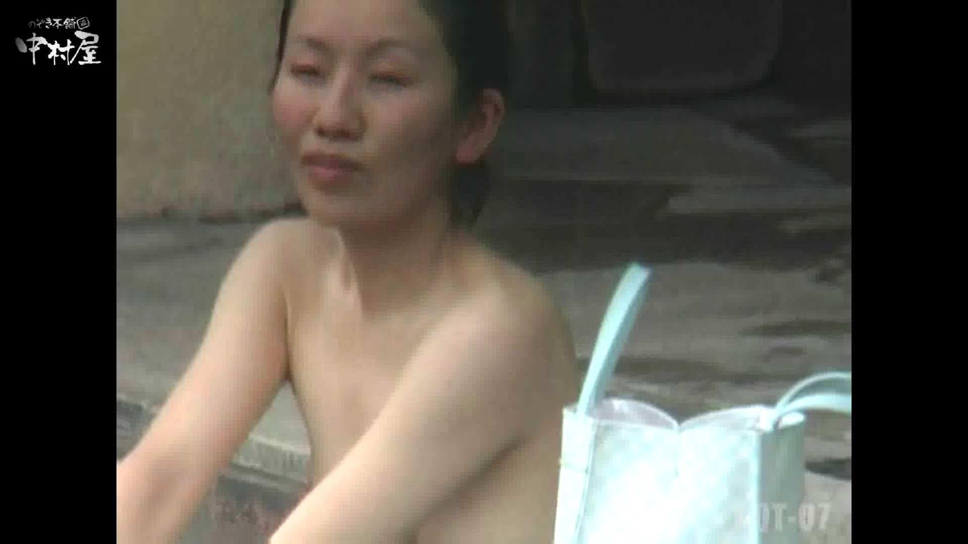 Aquaな露天風呂Vol.871潜入盗撮露天風呂七判湯 其の六 盗撮シリーズ   潜入  105PIX 76