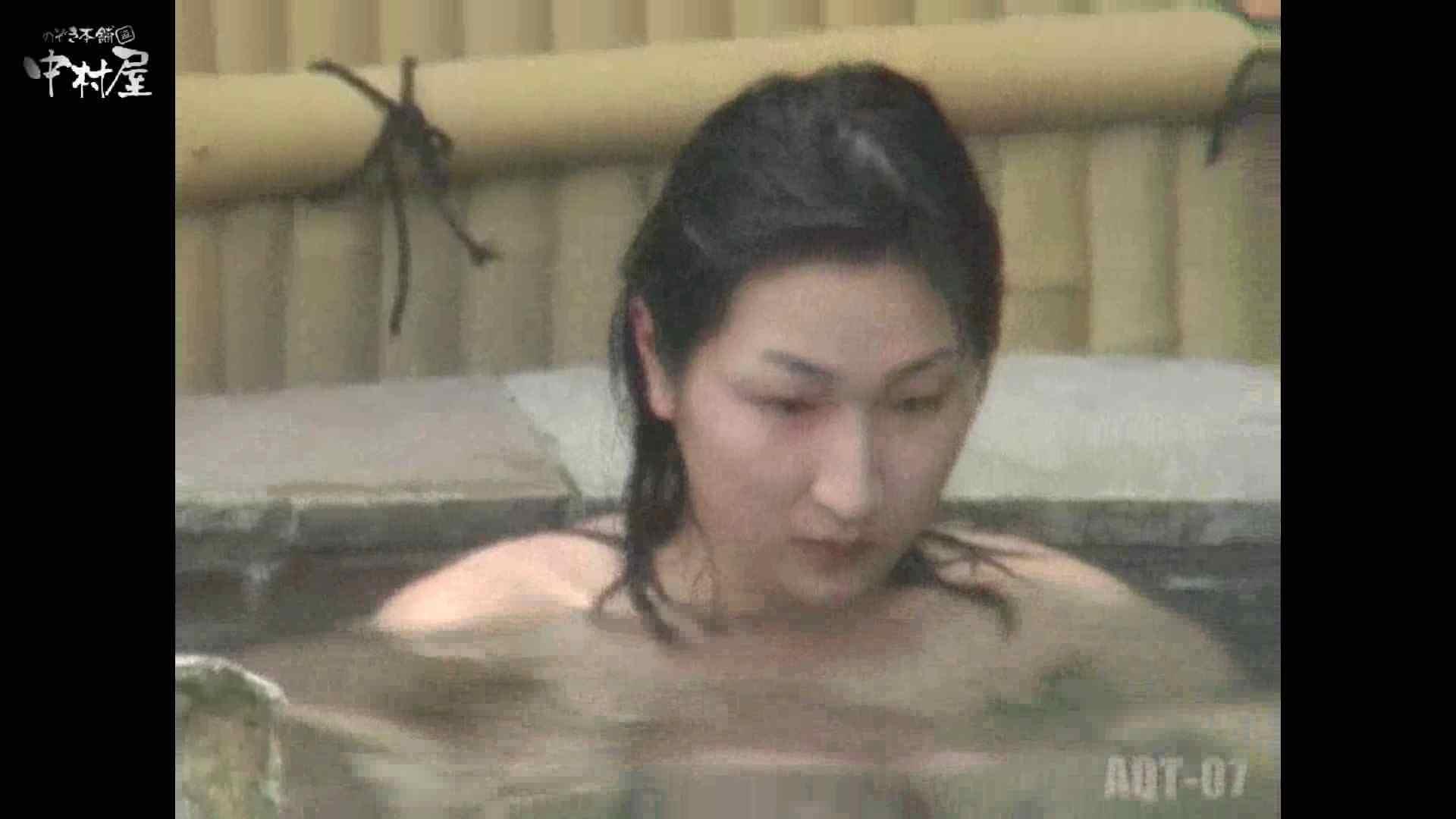 Aquaな露天風呂Vol.871潜入盗撮露天風呂七判湯 其の八 潜入   露天風呂編  113PIX 22