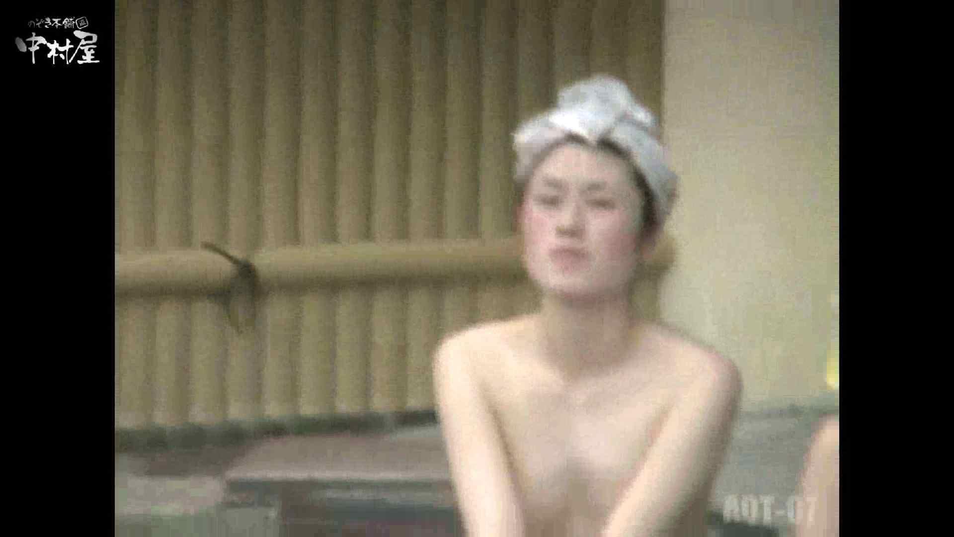 Aquaな露天風呂Vol.871潜入盗撮露天風呂七判湯 其の八 潜入   露天風呂編  113PIX 31