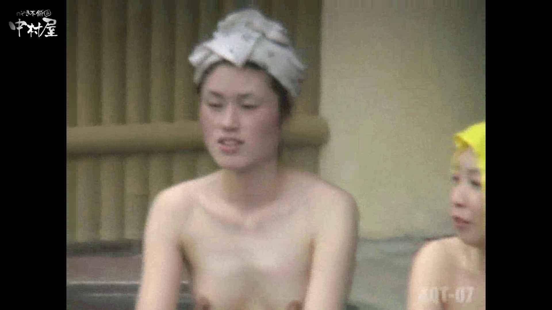 Aquaな露天風呂Vol.871潜入盗撮露天風呂七判湯 其の八 盗撮シリーズ ヌード画像 113PIX 41
