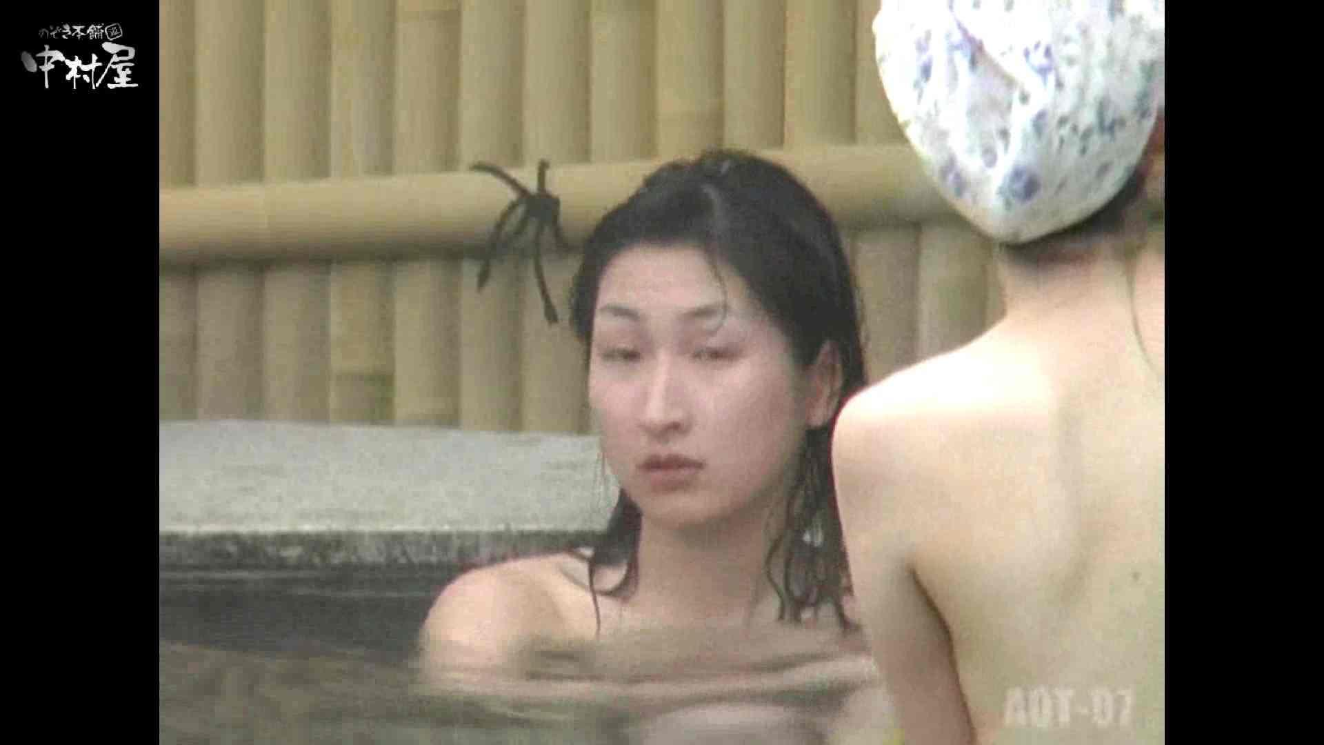 Aquaな露天風呂Vol.871潜入盗撮露天風呂七判湯 其の八 潜入  113PIX 93