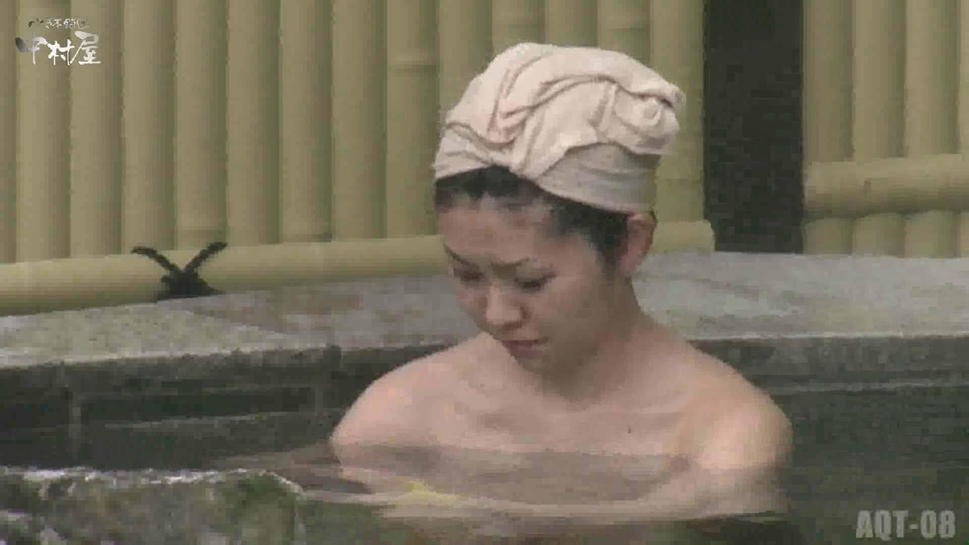 Aquaな露天風呂Vol.872潜入盗撮露天風呂八判湯 其の一 潜入 おまんこ動画流出 87PIX 5