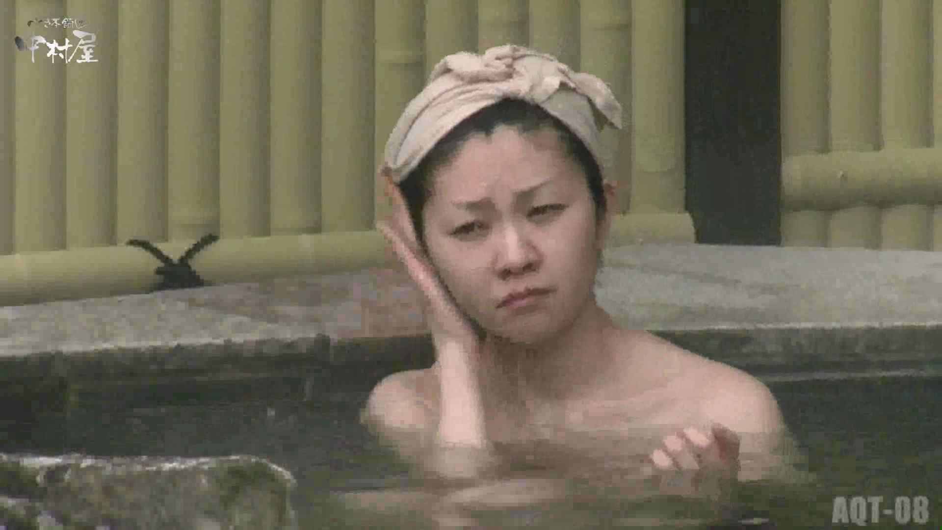 Aquaな露天風呂Vol.872潜入盗撮露天風呂八判湯 其の一 露天風呂編  87PIX 15