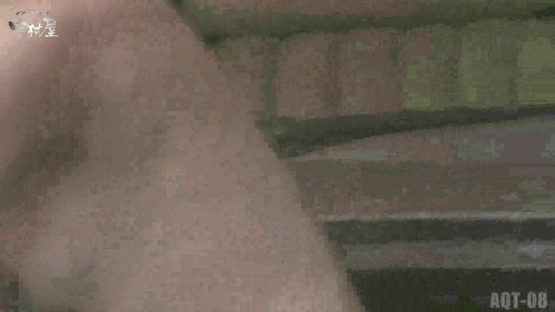 Aquaな露天風呂Vol.872潜入盗撮露天風呂八判湯 其の一 露天風呂編  87PIX 21