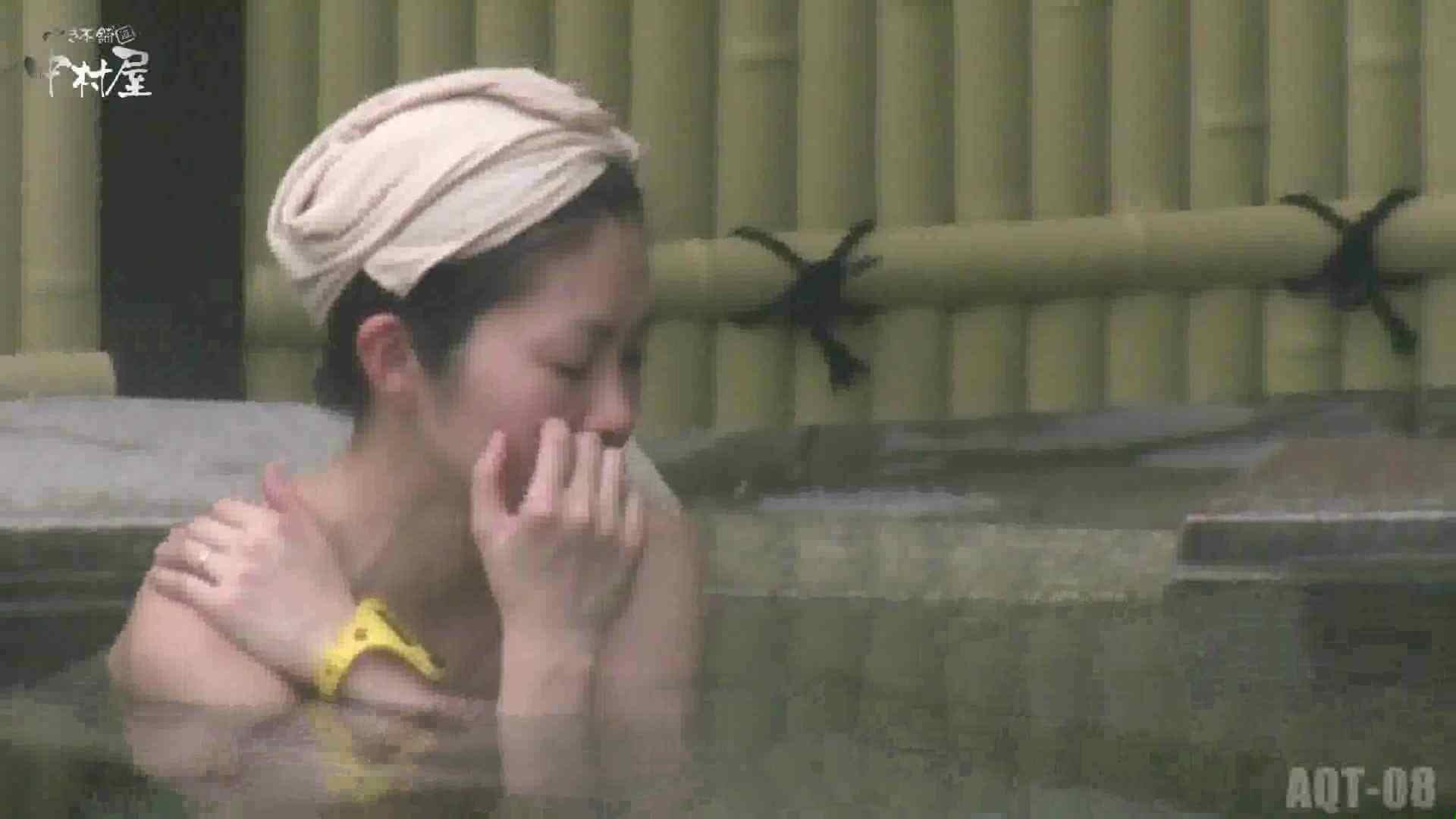 Aquaな露天風呂Vol.872潜入盗撮露天風呂八判湯 其の一 潜入 おまんこ動画流出 87PIX 23