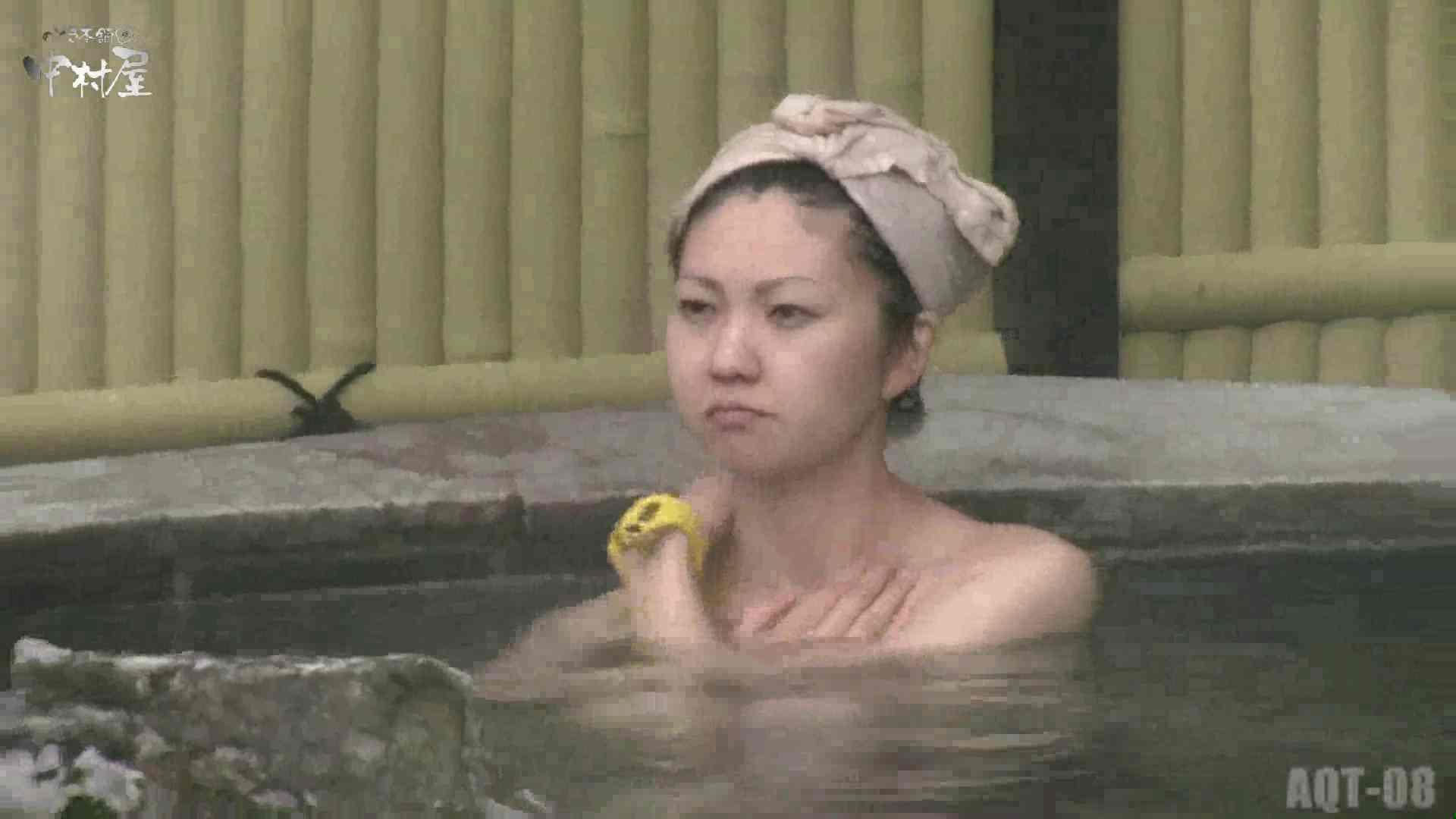 Aquaな露天風呂Vol.872潜入盗撮露天風呂八判湯 其の一 潜入 おまんこ動画流出 87PIX 26