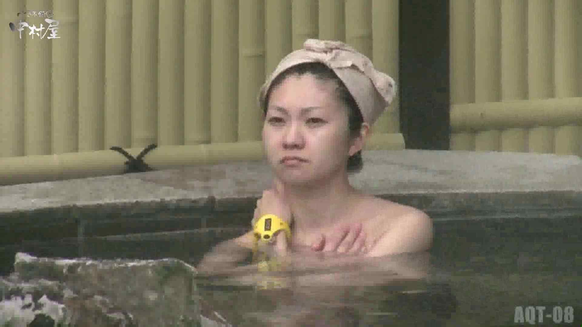 Aquaな露天風呂Vol.872潜入盗撮露天風呂八判湯 其の一 露天風呂編  87PIX 27