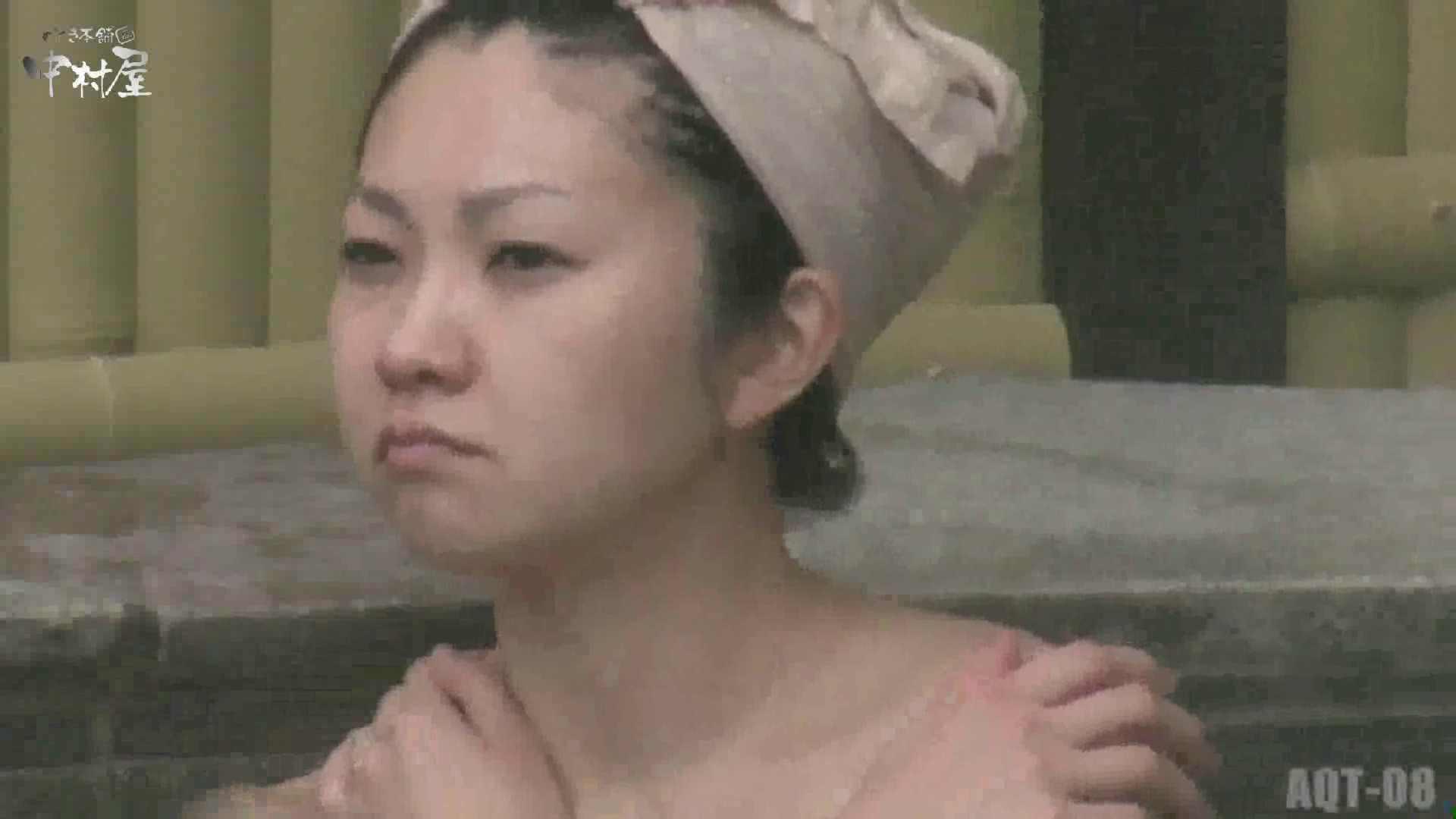 Aquaな露天風呂Vol.872潜入盗撮露天風呂八判湯 其の一 潜入 おまんこ動画流出 87PIX 29