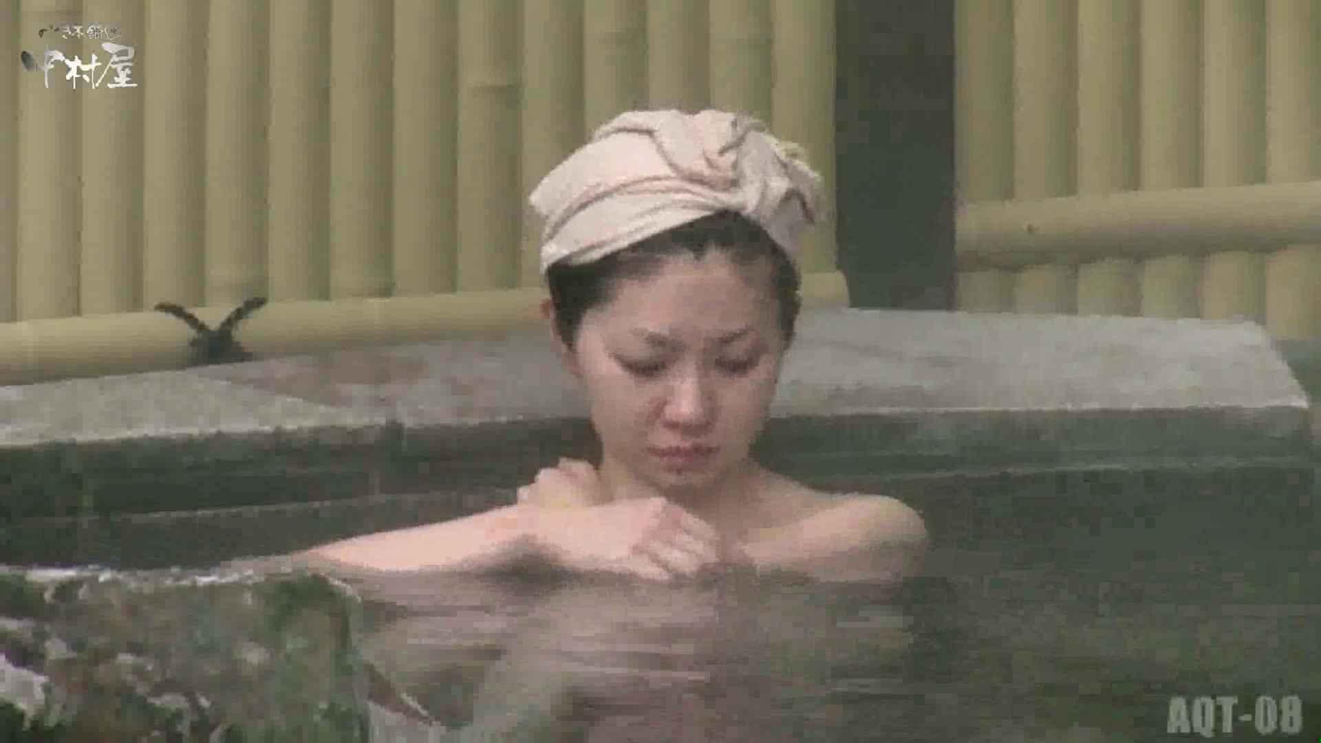 Aquaな露天風呂Vol.872潜入盗撮露天風呂八判湯 其の一 潜入 おまんこ動画流出 87PIX 38
