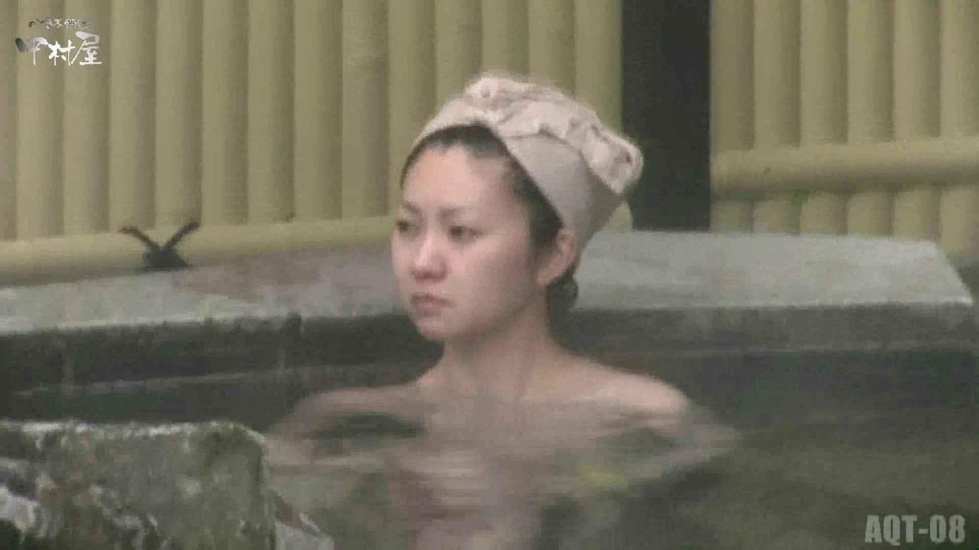 Aquaな露天風呂Vol.872潜入盗撮露天風呂八判湯 其の一 潜入 おまんこ動画流出 87PIX 41