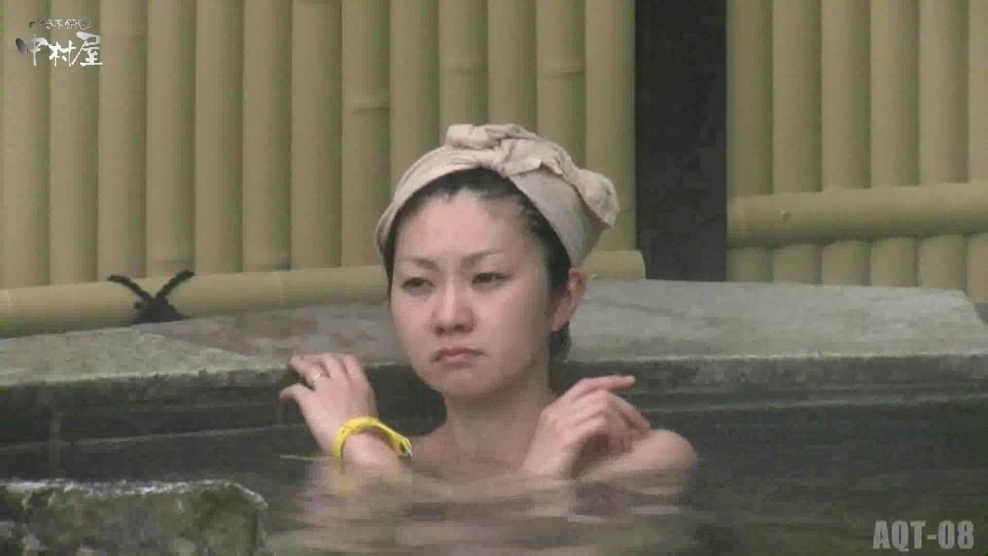 Aquaな露天風呂Vol.872潜入盗撮露天風呂八判湯 其の一 潜入 おまんこ動画流出 87PIX 47