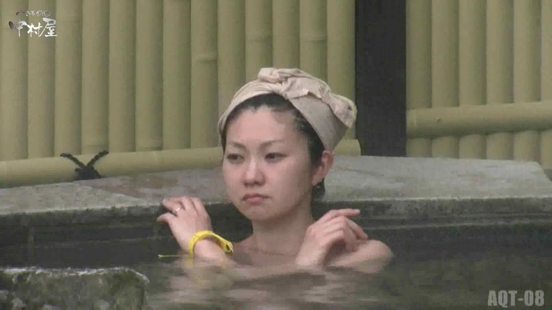 Aquaな露天風呂Vol.872潜入盗撮露天風呂八判湯 其の一 露天風呂編  87PIX 48