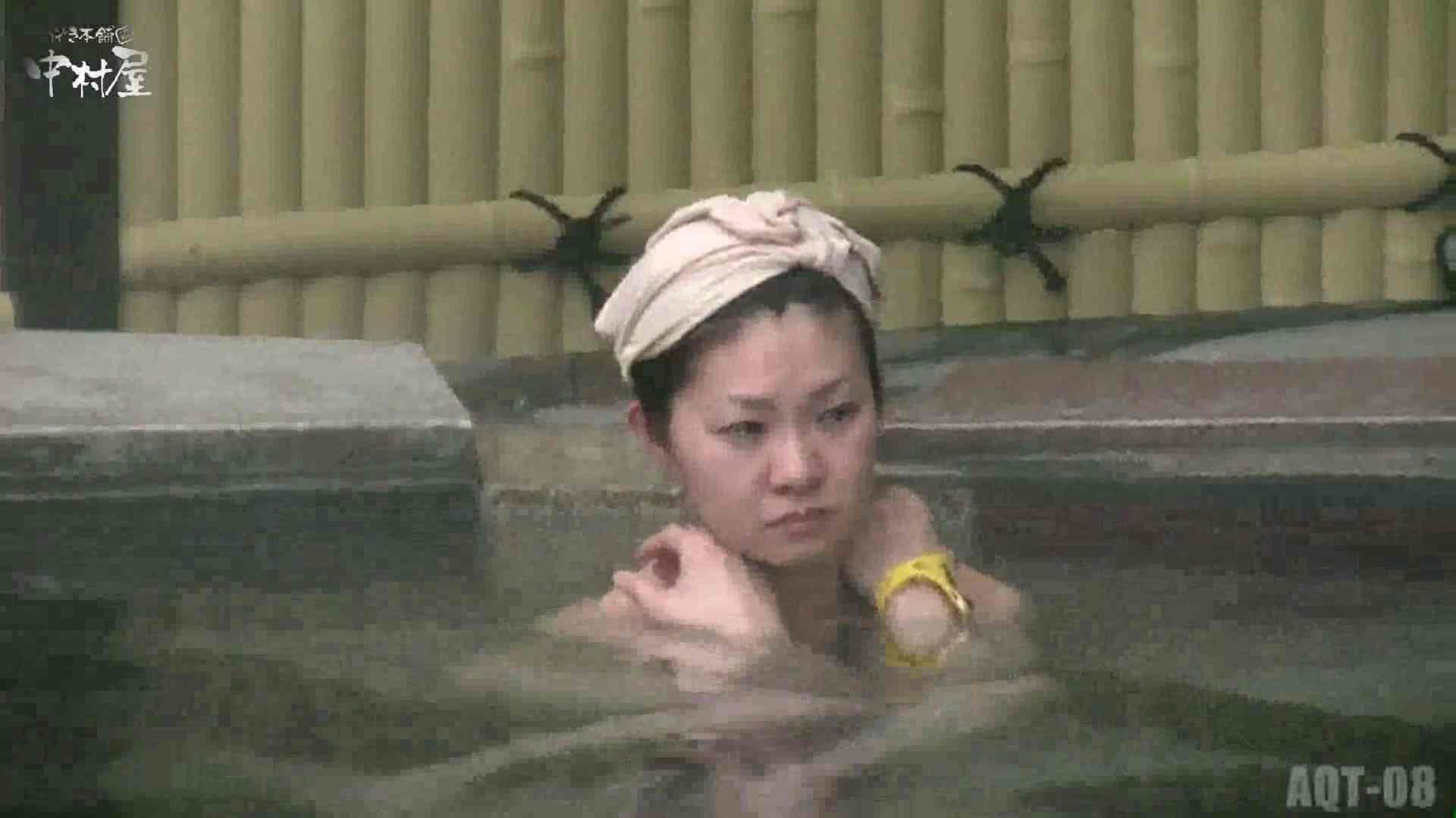 Aquaな露天風呂Vol.872潜入盗撮露天風呂八判湯 其の一 潜入 おまんこ動画流出 87PIX 59