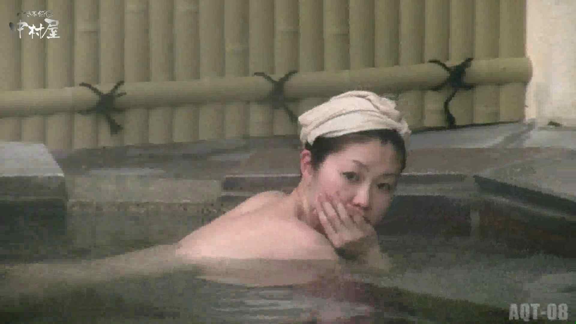 Aquaな露天風呂Vol.872潜入盗撮露天風呂八判湯 其の一 潜入 おまんこ動画流出 87PIX 62