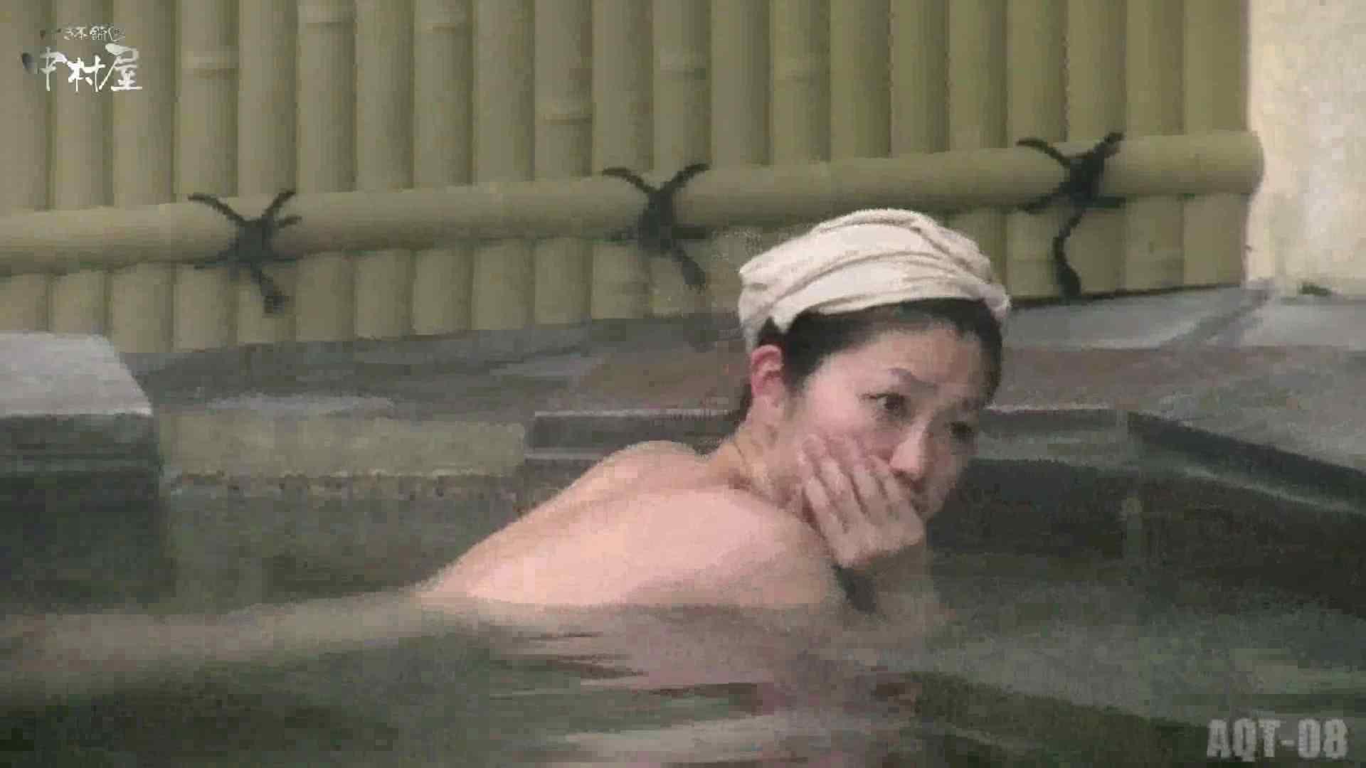 Aquaな露天風呂Vol.872潜入盗撮露天風呂八判湯 其の一 露天風呂編  87PIX 63