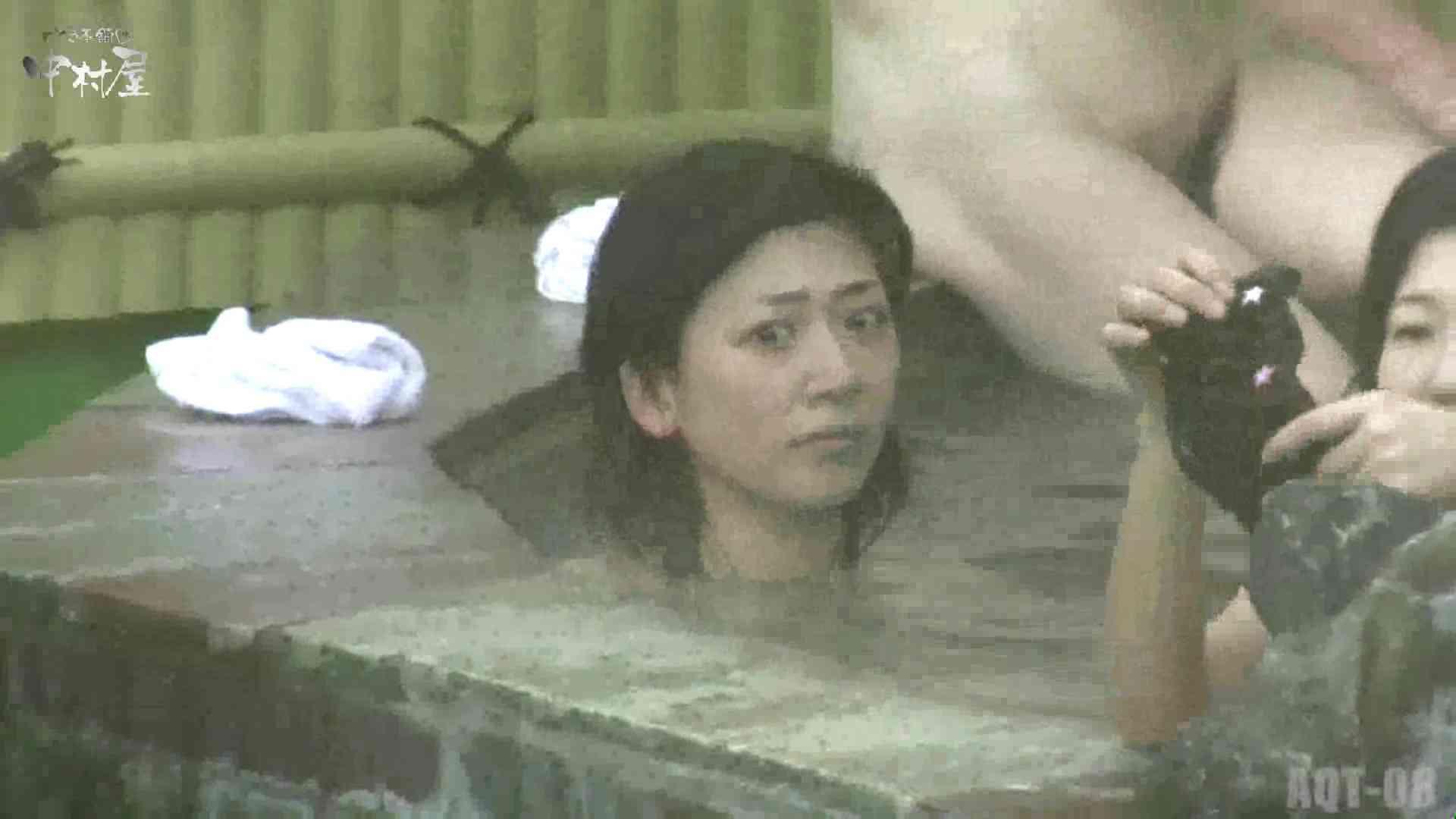 Aquaな露天風呂Vol.872潜入盗撮露天風呂八判湯 其の四 盗撮シリーズ  79PIX 18