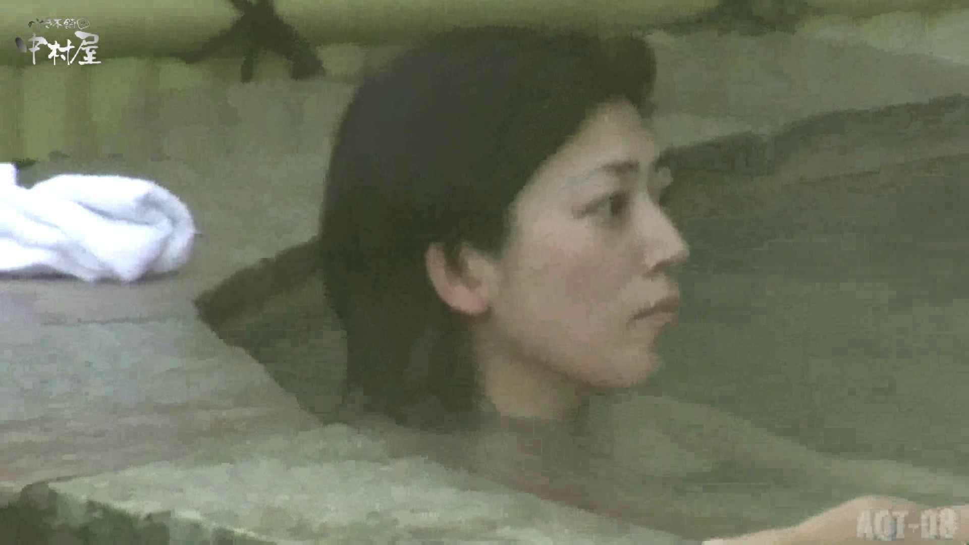 Aquaな露天風呂Vol.872潜入盗撮露天風呂八判湯 其の四 潜入 性交動画流出 79PIX 32