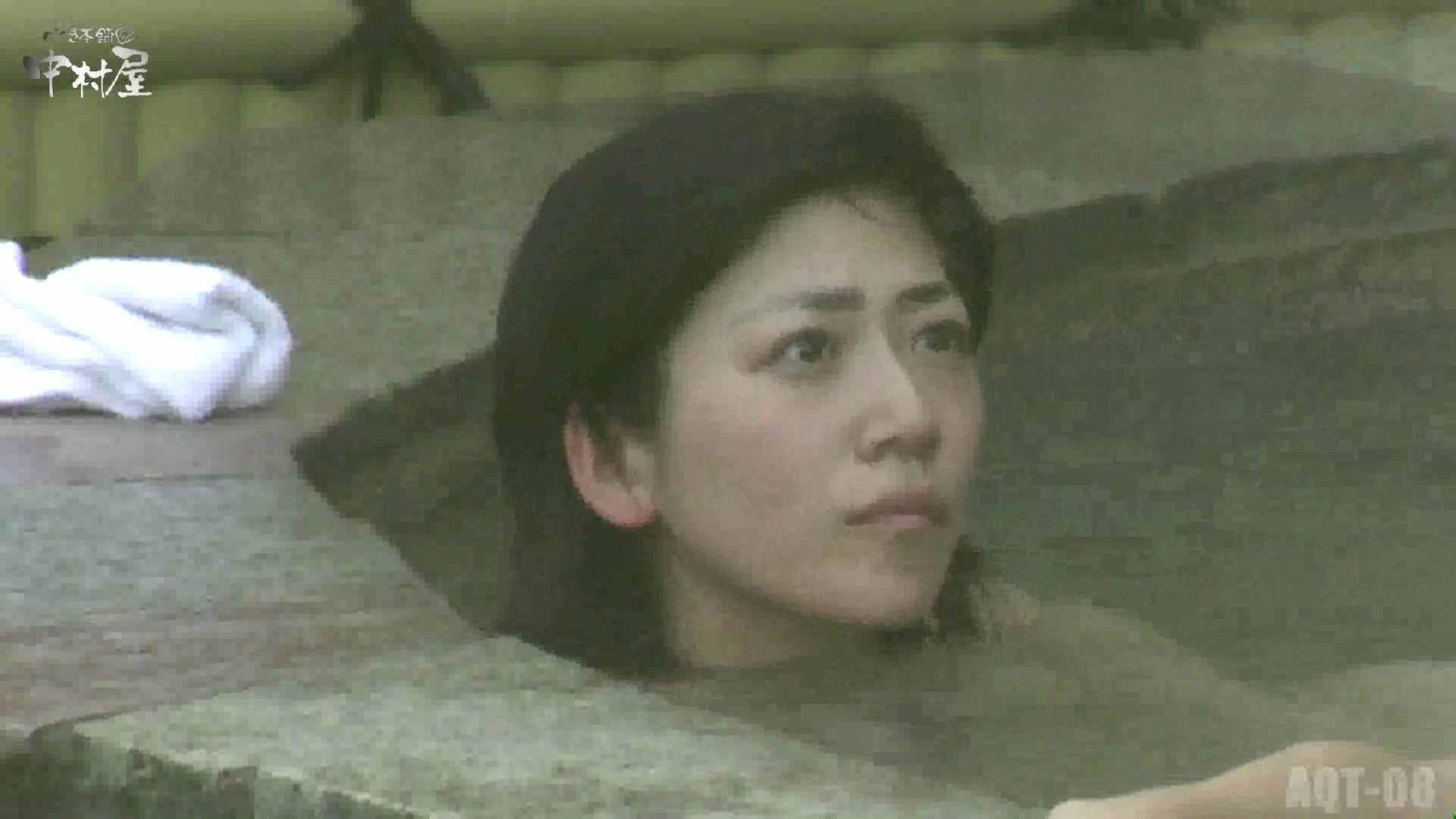 Aquaな露天風呂Vol.872潜入盗撮露天風呂八判湯 其の四 盗撮シリーズ  79PIX 36