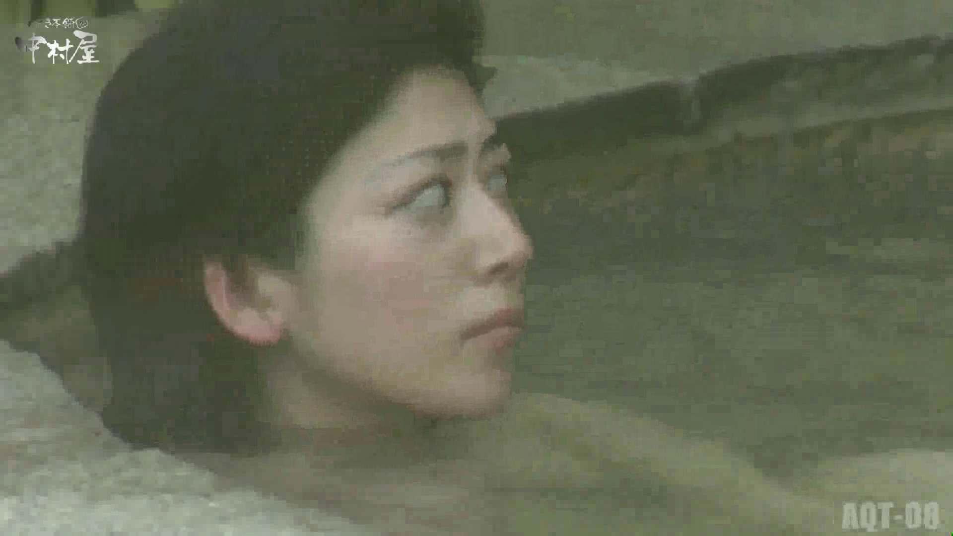 Aquaな露天風呂Vol.872潜入盗撮露天風呂八判湯 其の四 盗撮シリーズ  79PIX 42