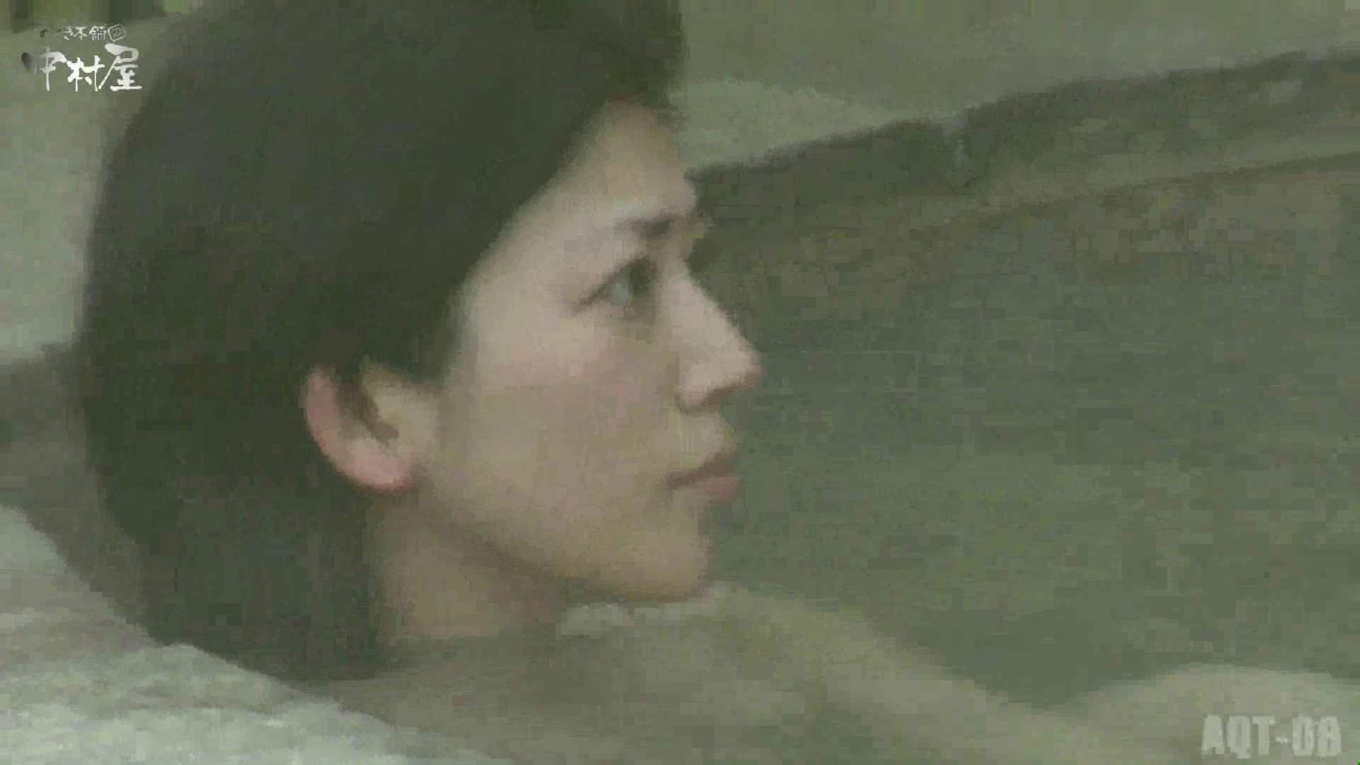Aquaな露天風呂Vol.872潜入盗撮露天風呂八判湯 其の四 盗撮シリーズ  79PIX 45