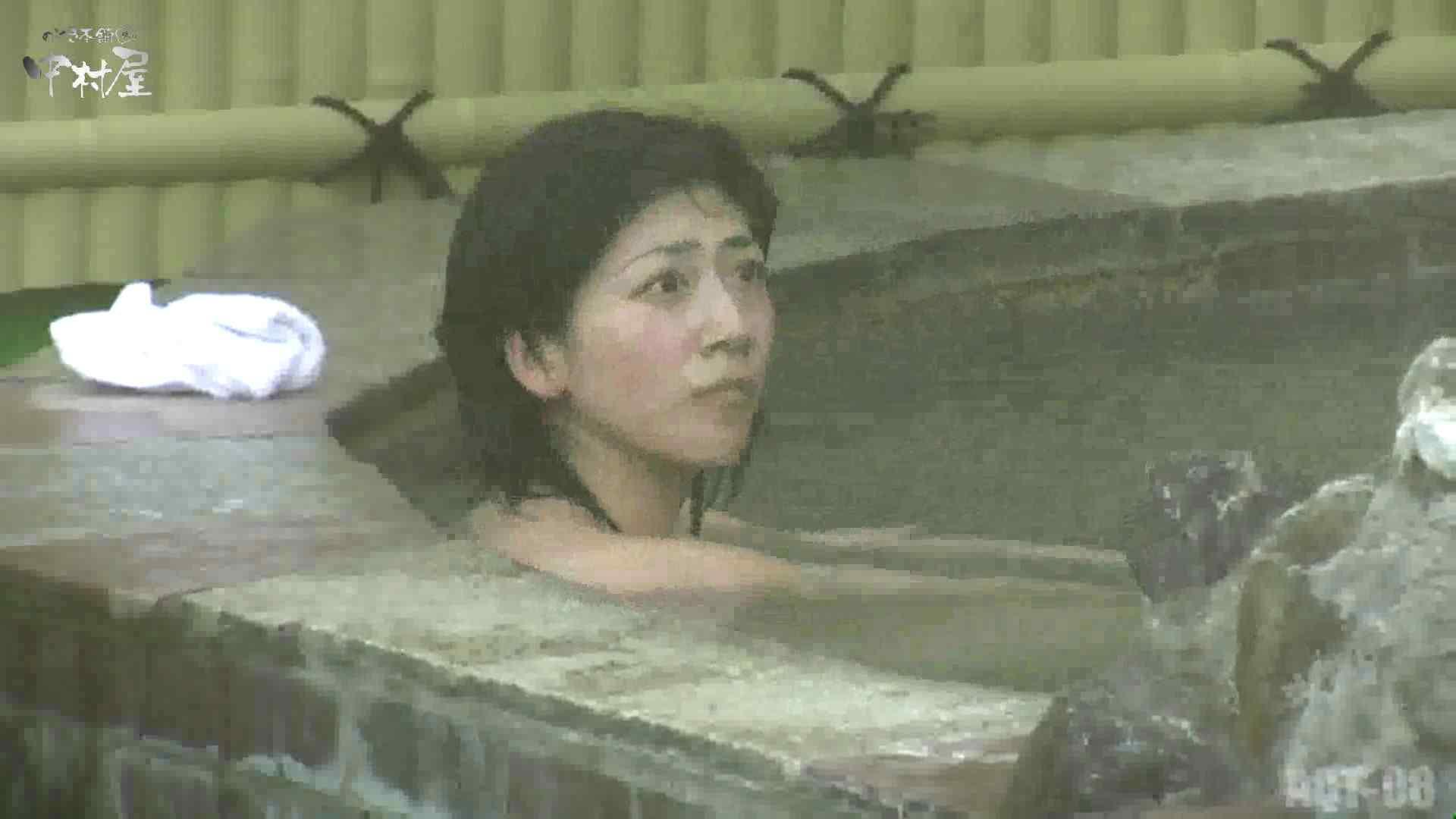Aquaな露天風呂Vol.872潜入盗撮露天風呂八判湯 其の四 盗撮シリーズ  79PIX 63