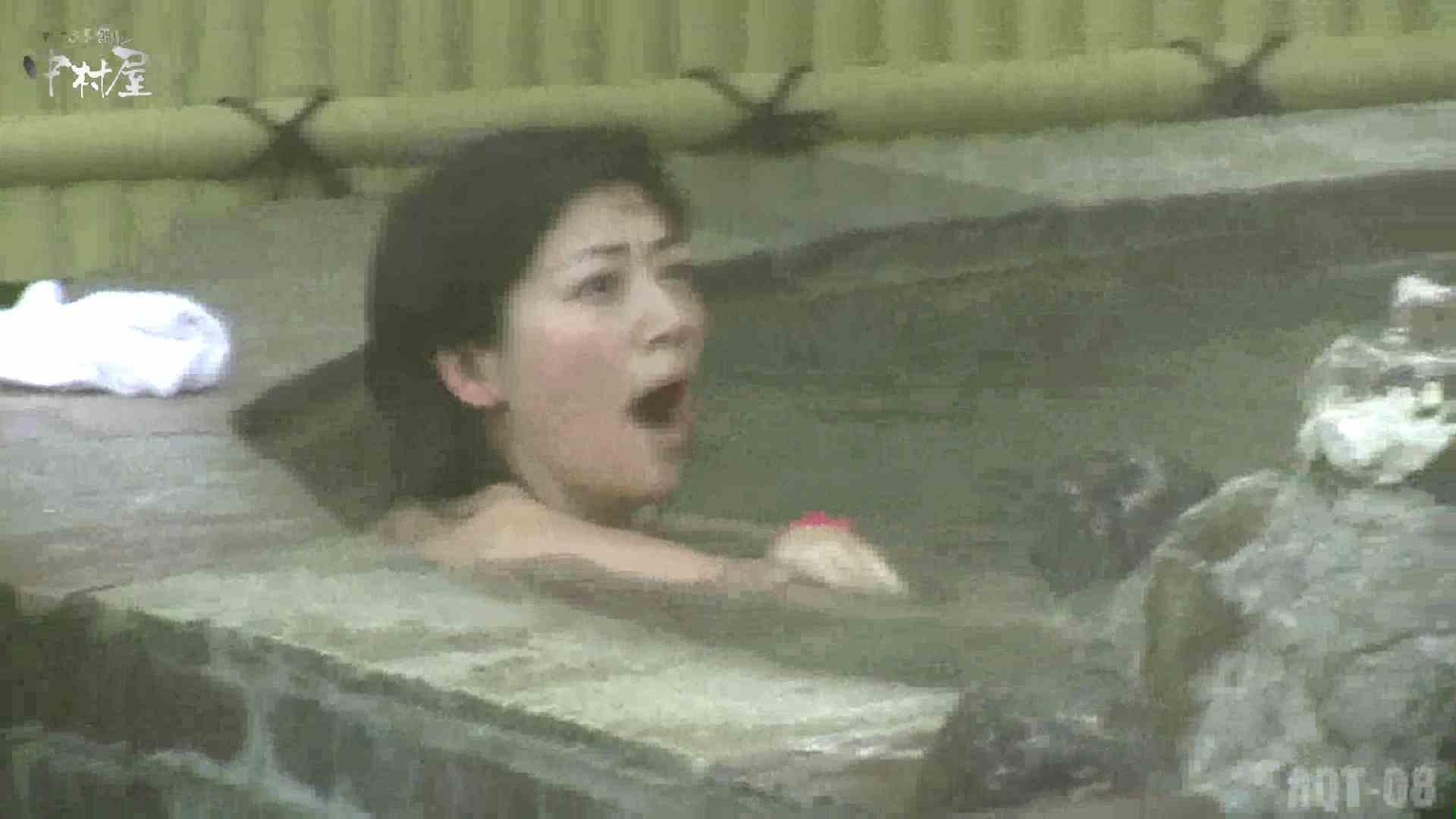 Aquaな露天風呂Vol.872潜入盗撮露天風呂八判湯 其の四 盗撮シリーズ  79PIX 66