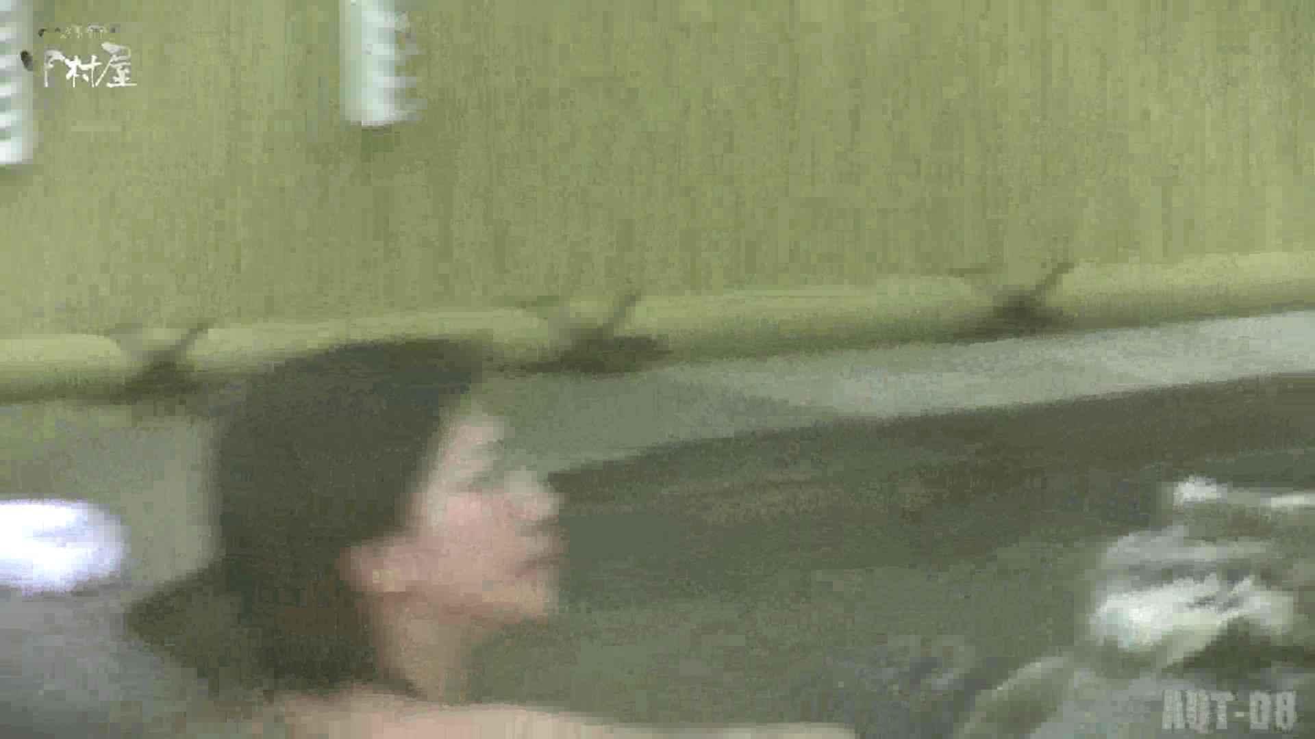 Aquaな露天風呂Vol.872潜入盗撮露天風呂八判湯 其の四 盗撮シリーズ   露天風呂編  79PIX 67