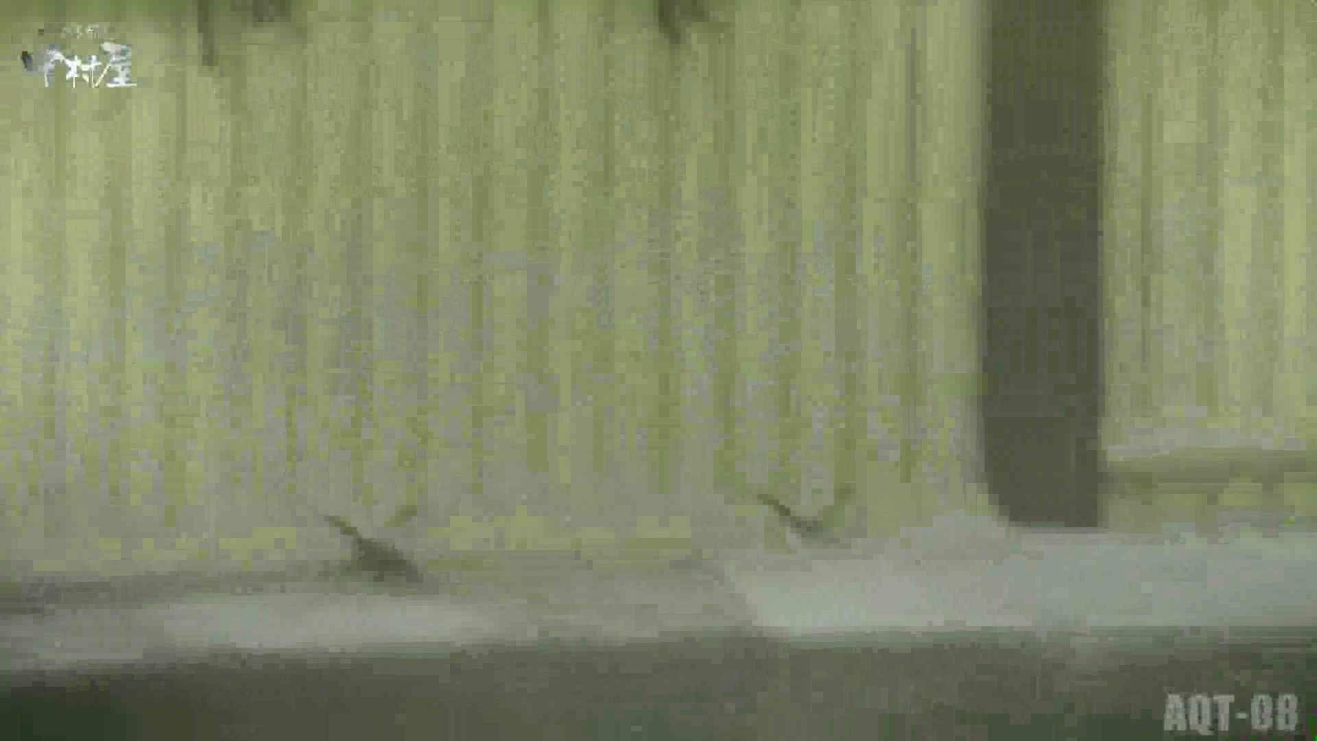 Aquaな露天風呂Vol.872潜入盗撮露天風呂八判湯 其の四 潜入 性交動画流出 79PIX 68
