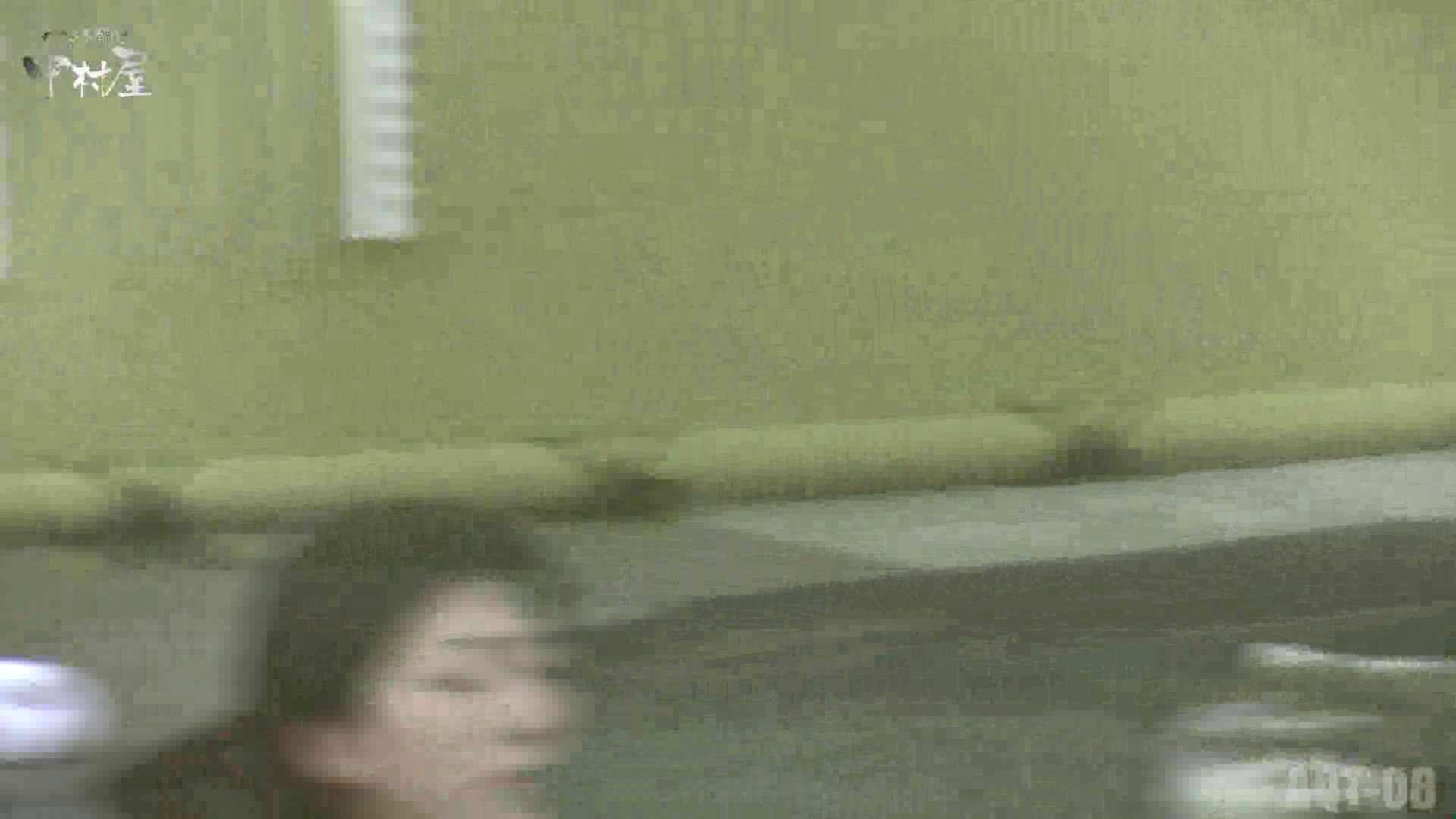 Aquaな露天風呂Vol.872潜入盗撮露天風呂八判湯 其の四 盗撮シリーズ  79PIX 75