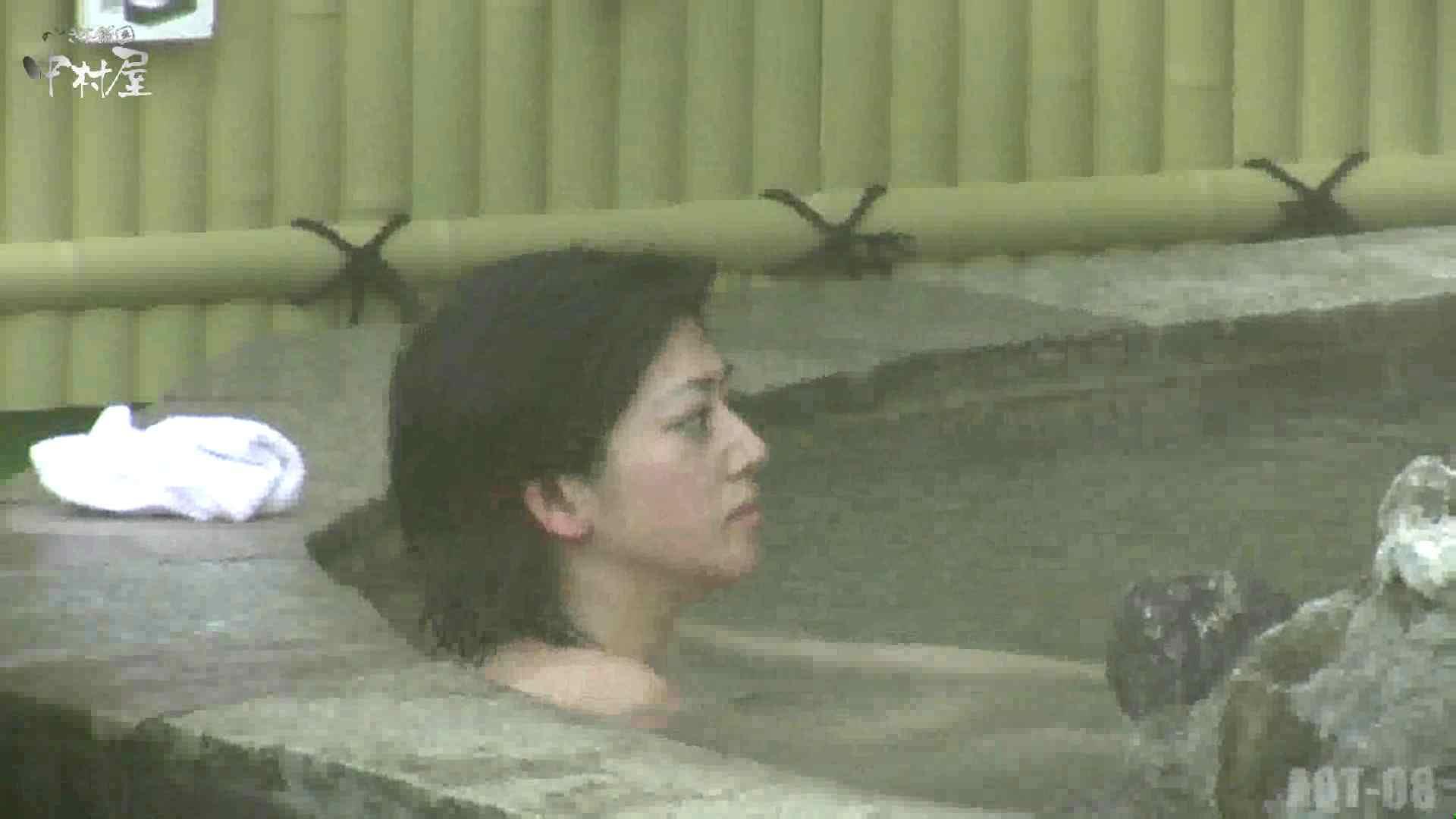 Aquaな露天風呂Vol.872潜入盗撮露天風呂八判湯 其の四 潜入 性交動画流出 79PIX 77