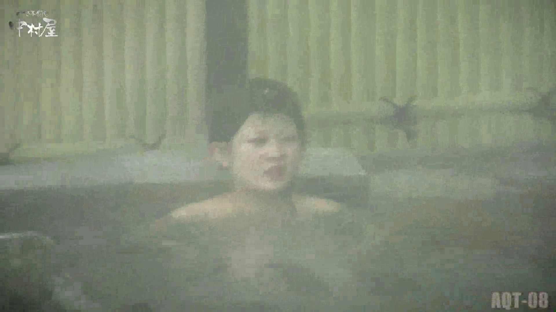 Aquaな露天風呂Vol.872潜入盗撮露天風呂八判湯 其の五 露天風呂編 セックス画像 101PIX 2