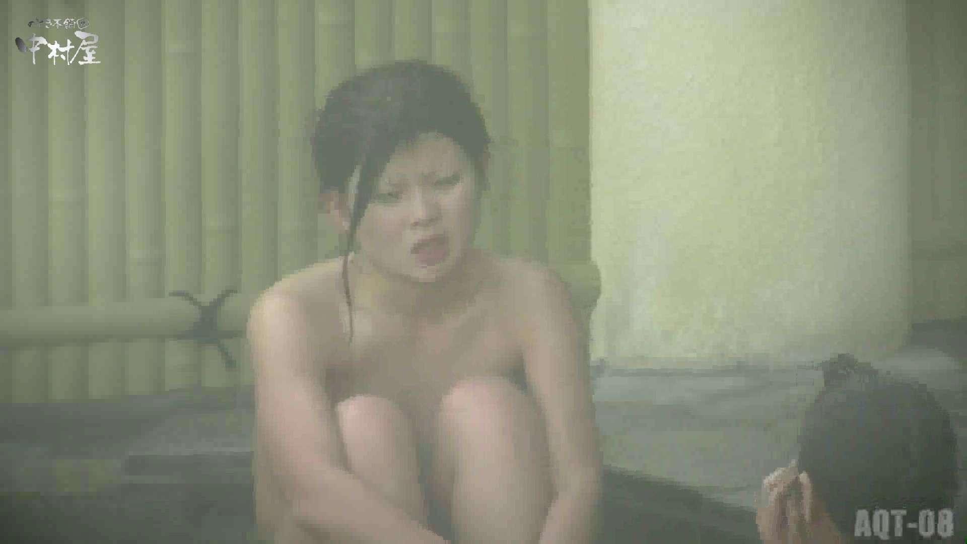 Aquaな露天風呂Vol.872潜入盗撮露天風呂八判湯 其の五 盗撮シリーズ   潜入  101PIX 7