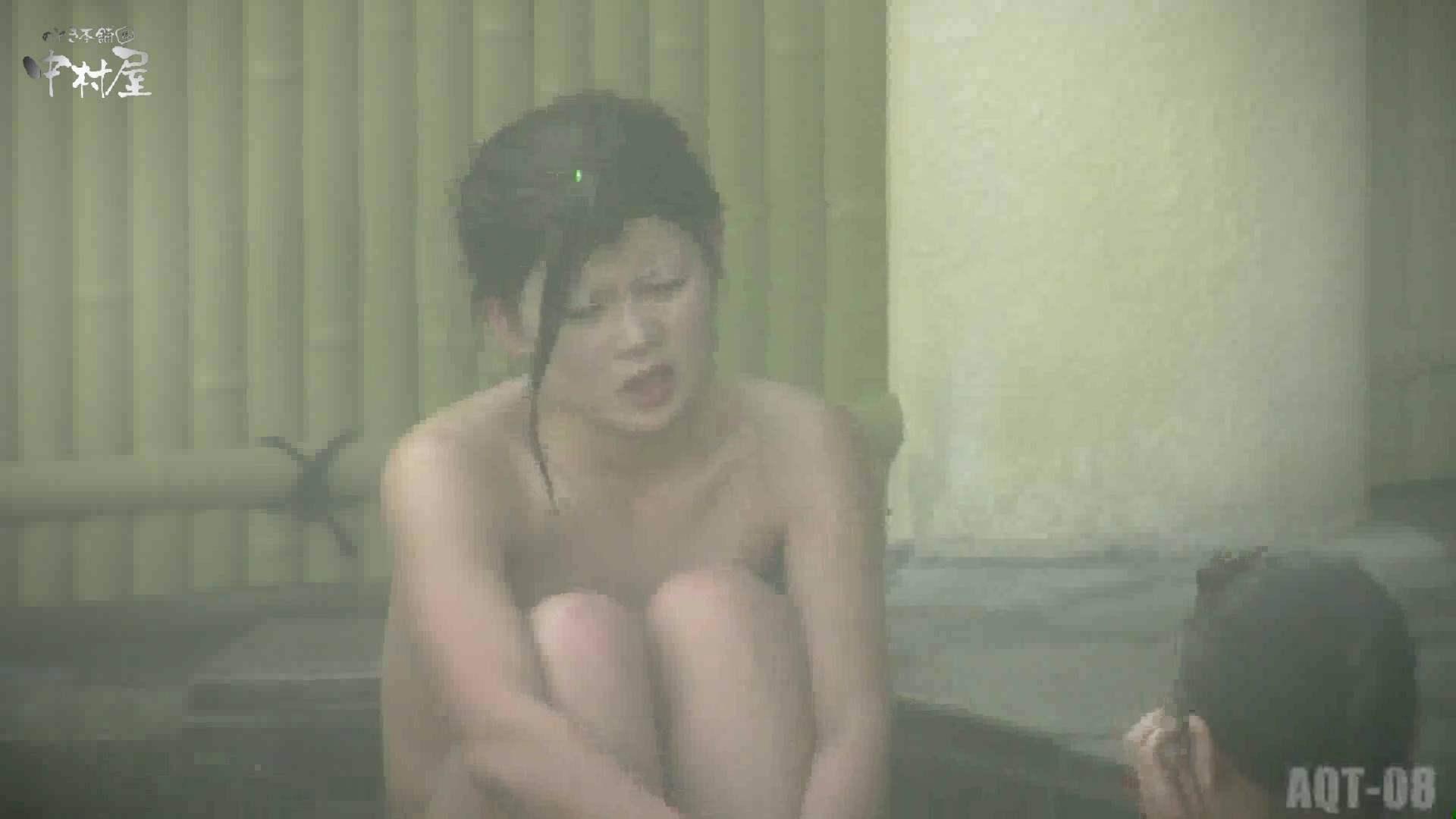 Aquaな露天風呂Vol.872潜入盗撮露天風呂八判湯 其の五 盗撮シリーズ  101PIX 9