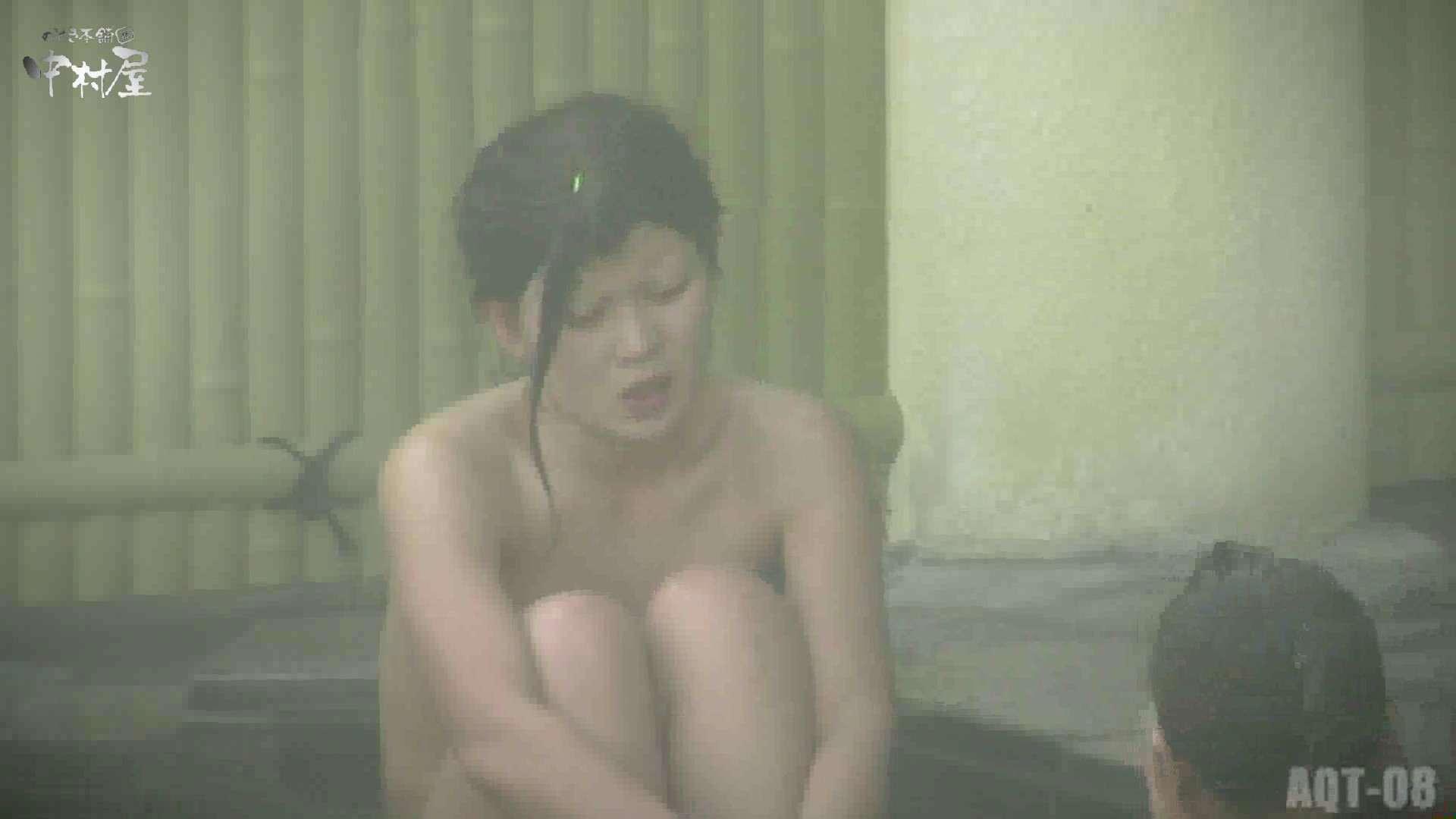 Aquaな露天風呂Vol.872潜入盗撮露天風呂八判湯 其の五 盗撮シリーズ   潜入  101PIX 10