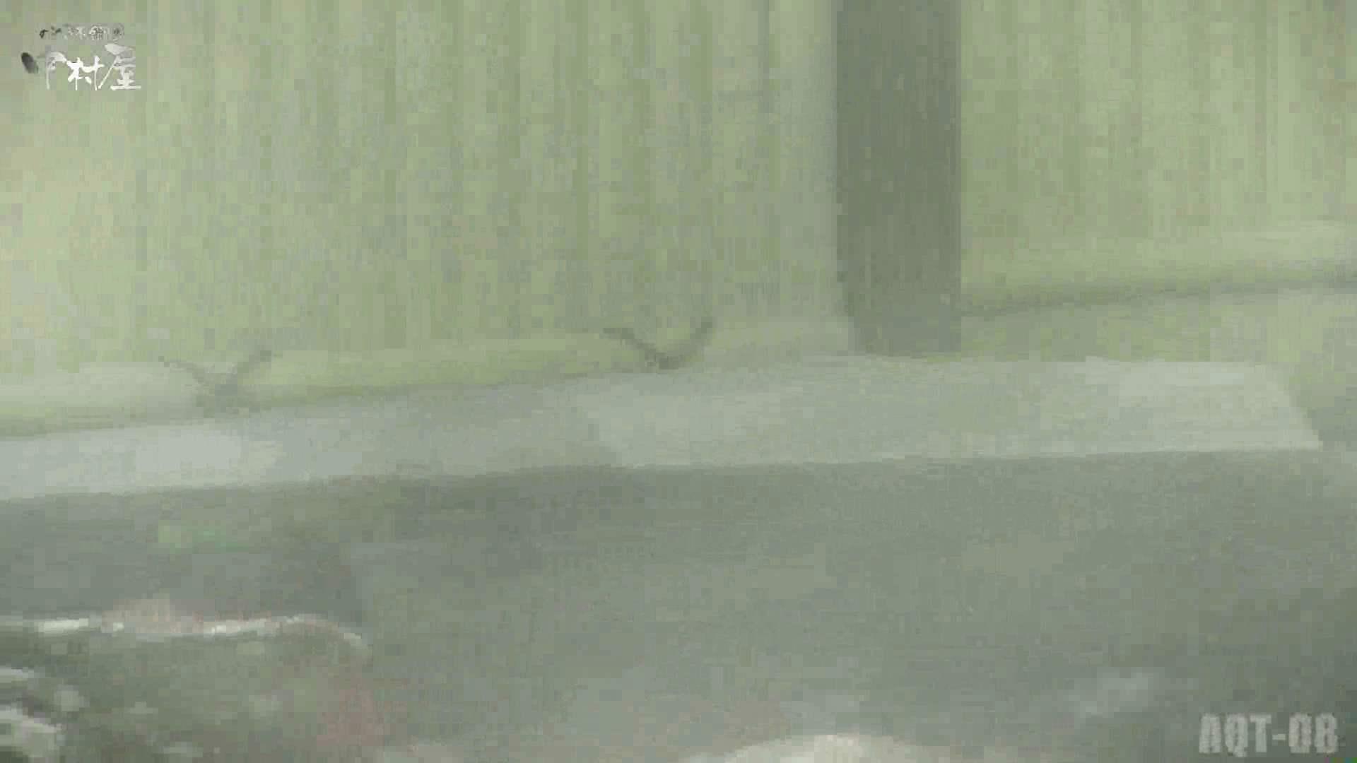 Aquaな露天風呂Vol.872潜入盗撮露天風呂八判湯 其の五 盗撮シリーズ   潜入  101PIX 16