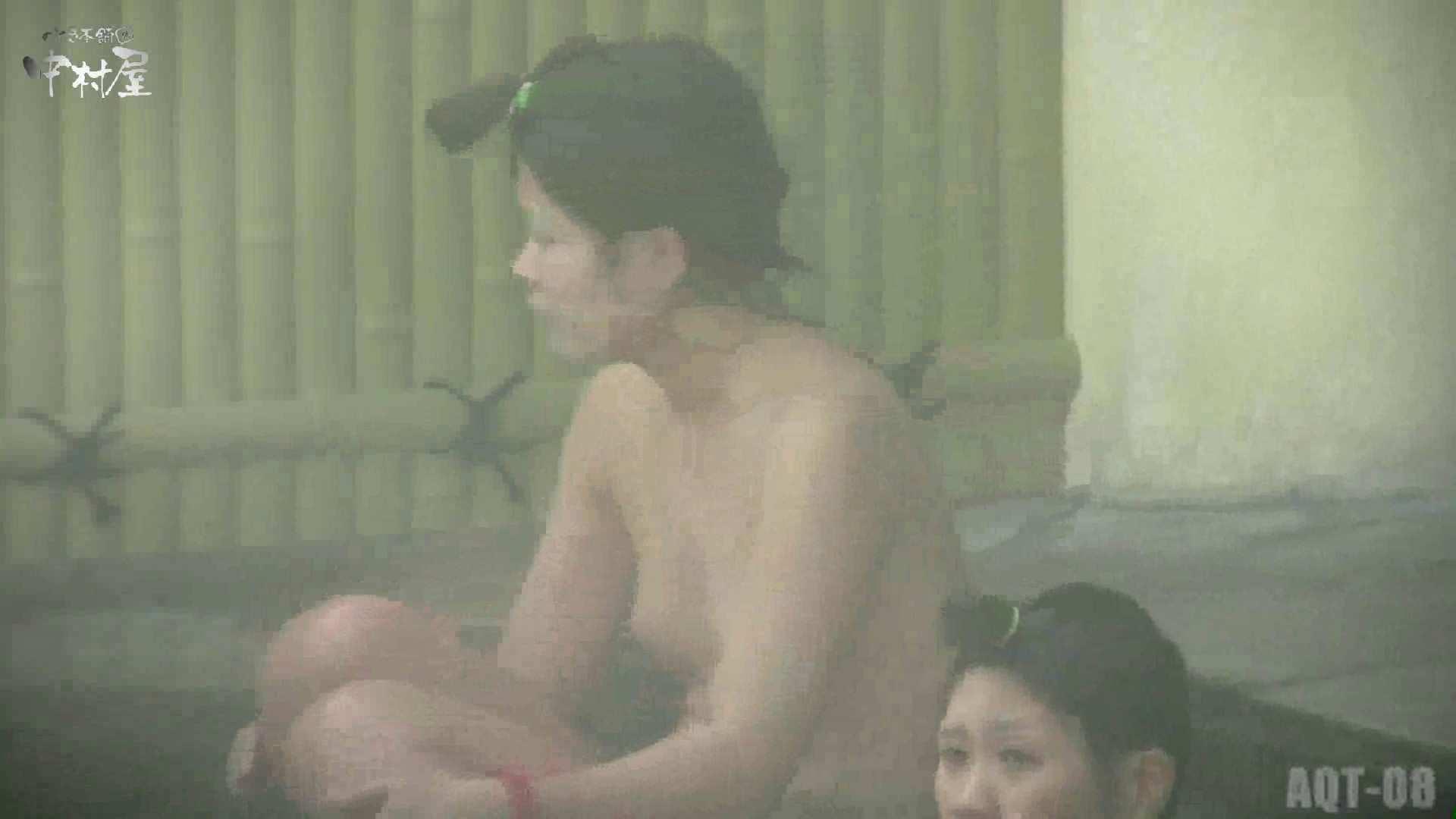 Aquaな露天風呂Vol.872潜入盗撮露天風呂八判湯 其の五 盗撮シリーズ  101PIX 39