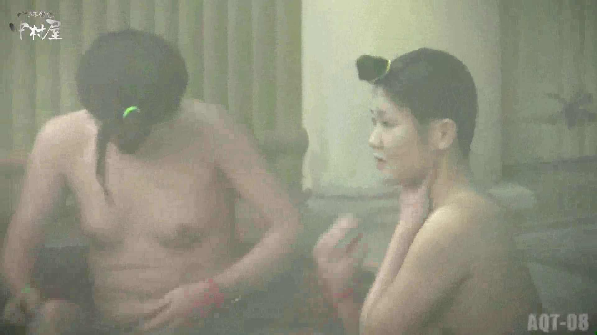Aquaな露天風呂Vol.872潜入盗撮露天風呂八判湯 其の五 露天風呂編 セックス画像 101PIX 53