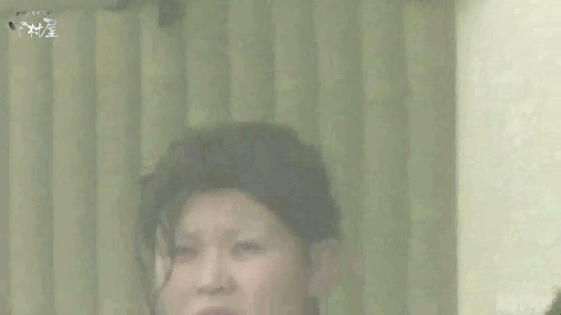 Aquaな露天風呂Vol.872潜入盗撮露天風呂八判湯 其の五 盗撮シリーズ   潜入  101PIX 61