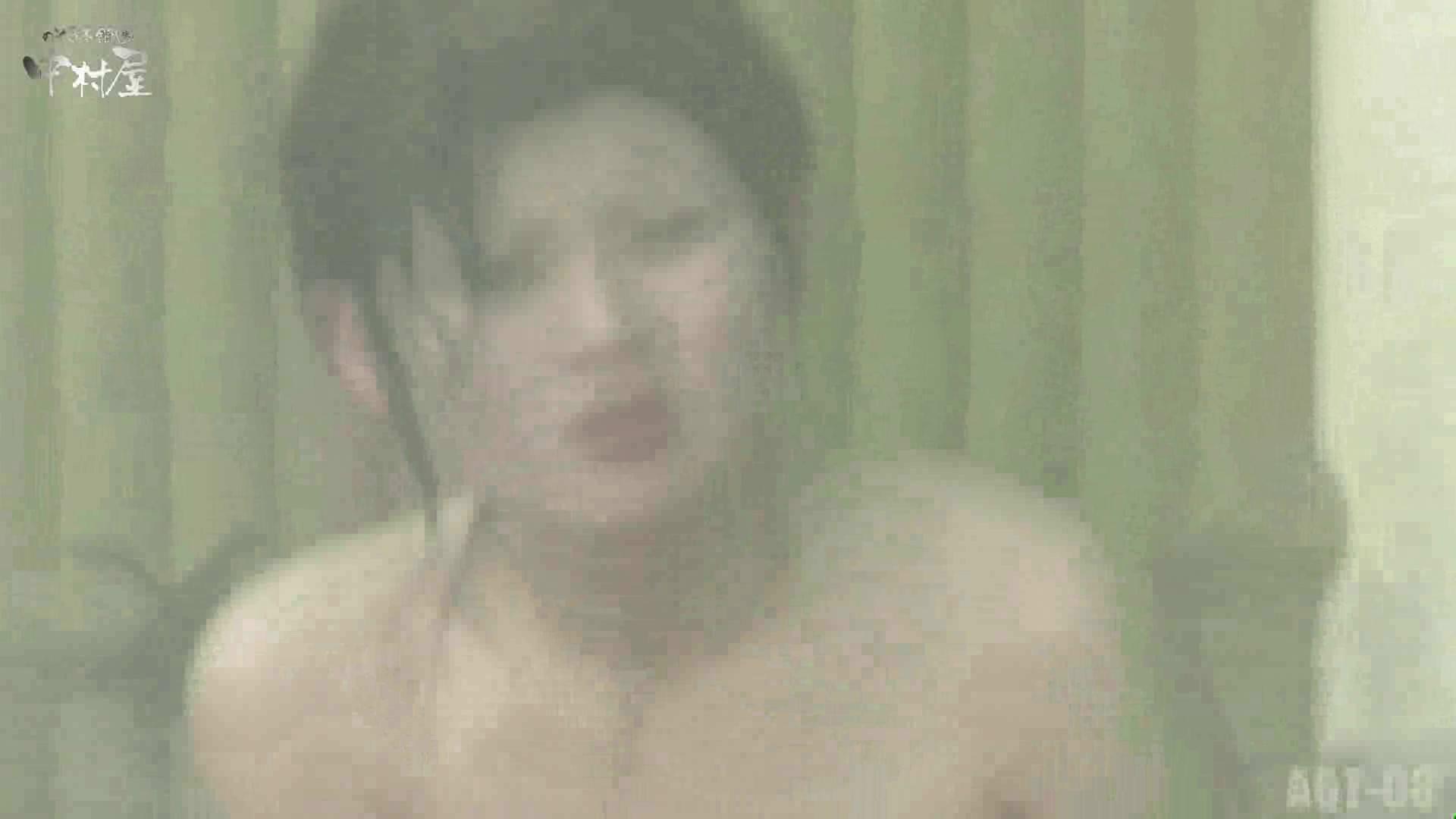 Aquaな露天風呂Vol.872潜入盗撮露天風呂八判湯 其の五 盗撮シリーズ  101PIX 63