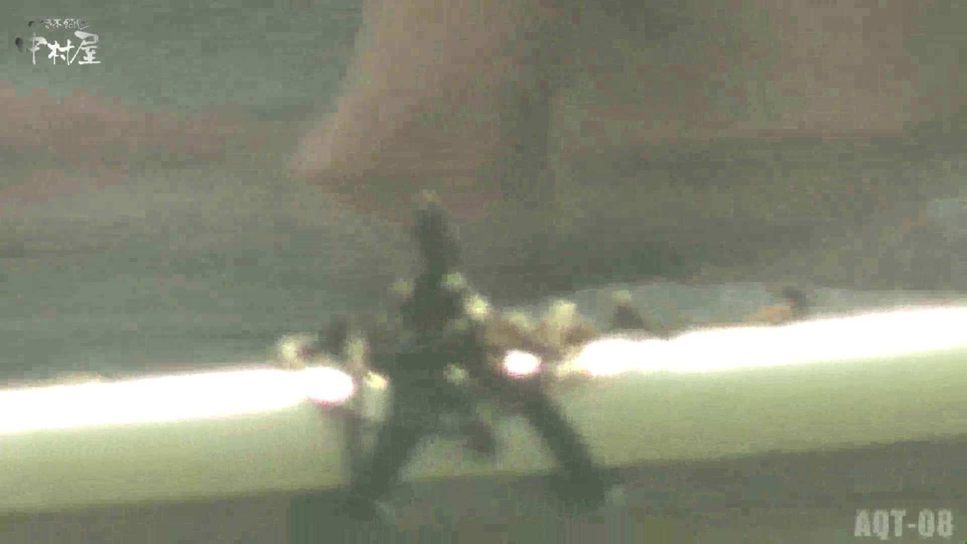 Aquaな露天風呂Vol.872潜入盗撮露天風呂八判湯 其の五 露天風呂編 セックス画像 101PIX 71