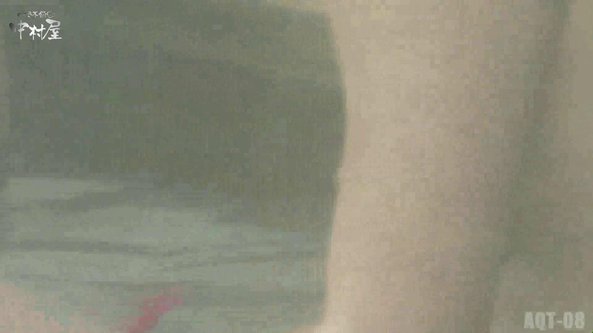 Aquaな露天風呂Vol.872潜入盗撮露天風呂八判湯 其の五 露天風呂編 セックス画像 101PIX 89