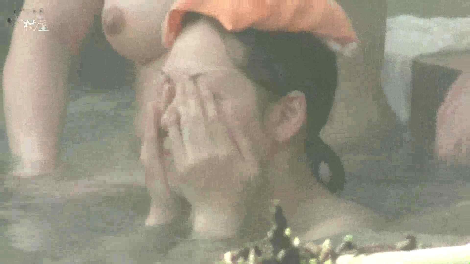 Aquaな露天風呂Vol.872潜入盗撮露天風呂八判湯 其の六 盗撮シリーズ  102PIX 15
