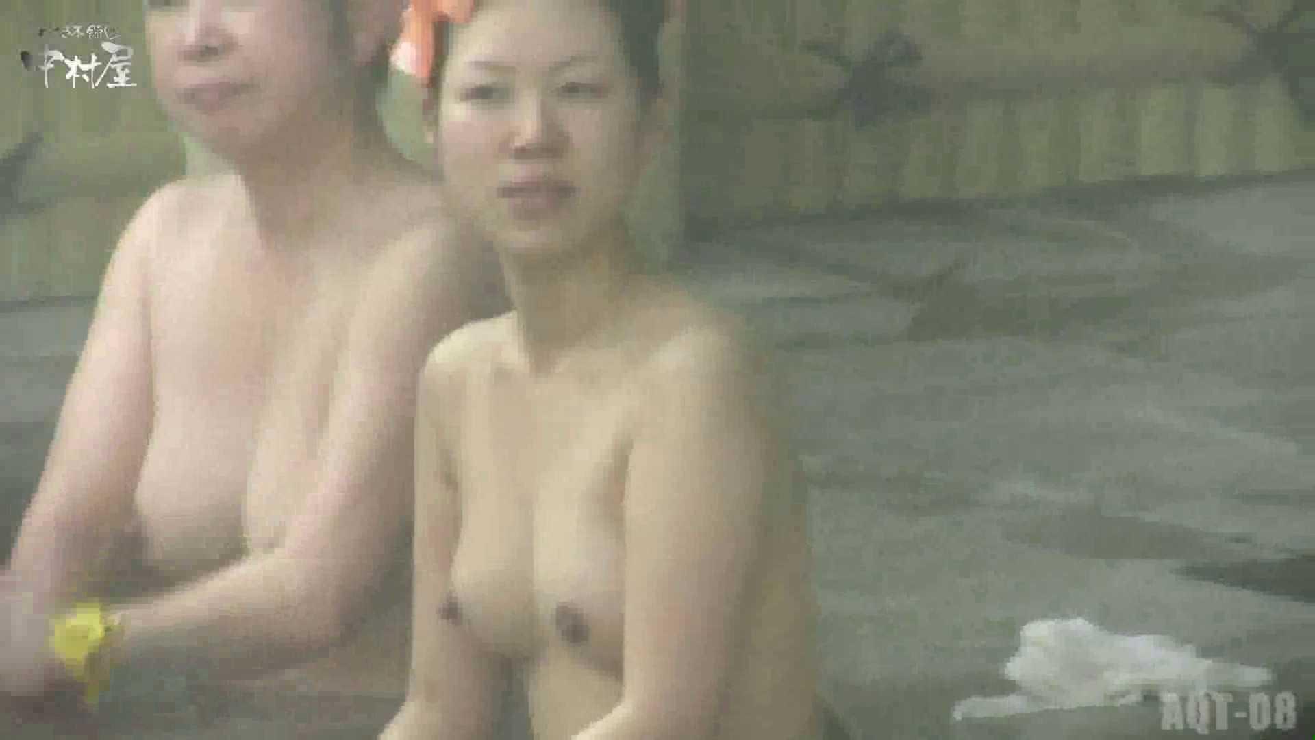 Aquaな露天風呂Vol.872潜入盗撮露天風呂八判湯 其の六 盗撮シリーズ | 潜入  102PIX 28
