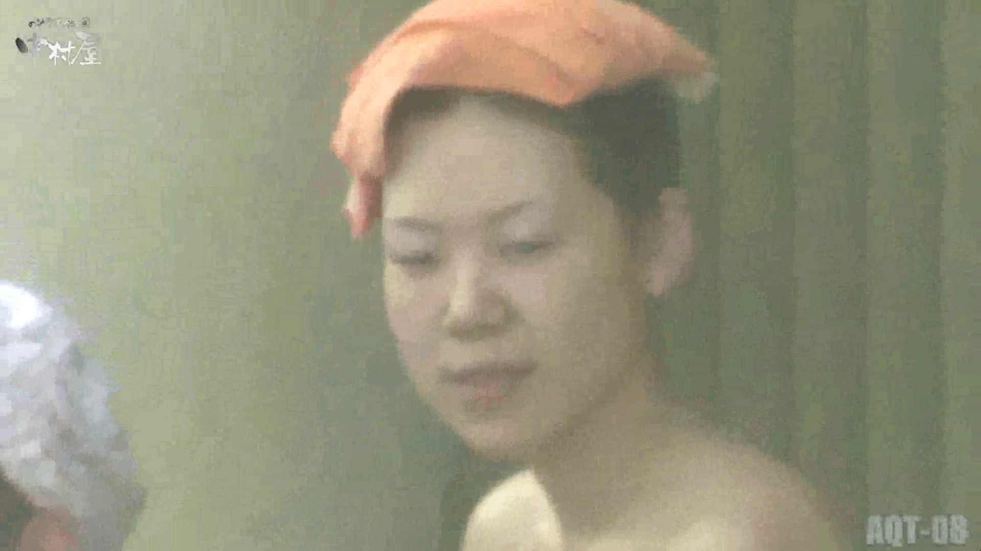 Aquaな露天風呂Vol.872潜入盗撮露天風呂八判湯 其の六 露天風呂編 すけべAV動画紹介 102PIX 83