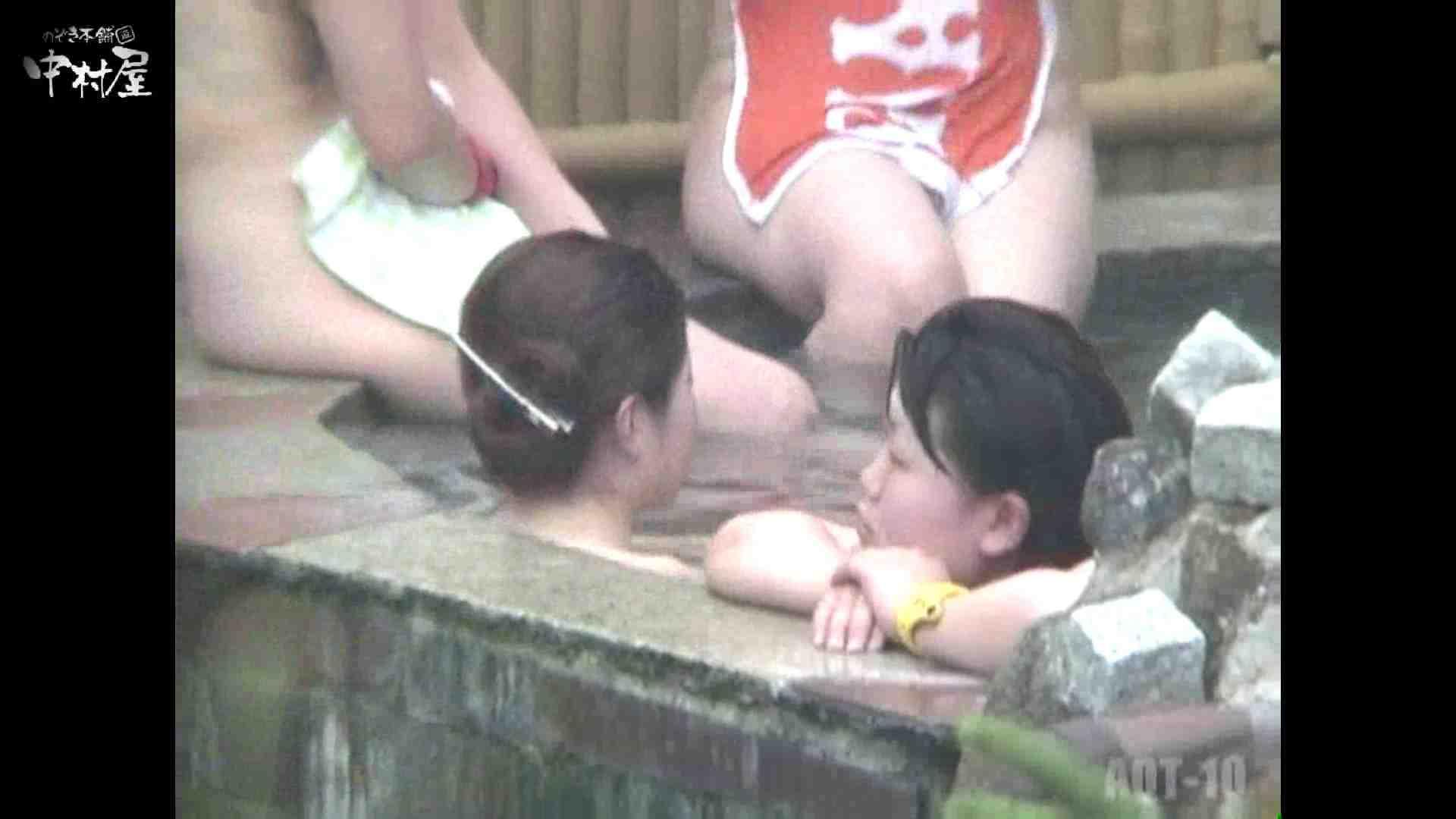 Aquaな露天風呂Vol.874潜入盗撮露天風呂十判湯 其の五 潜入   盗撮シリーズ  81PIX 19