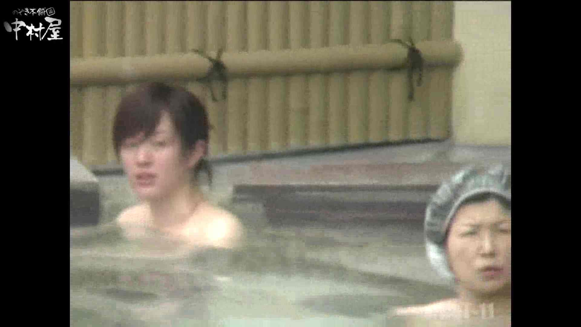 Aquaな露天風呂Vol.875潜入盗撮露天風呂十一判湯 其の一 露天風呂編 おまんこ動画流出 85PIX 14