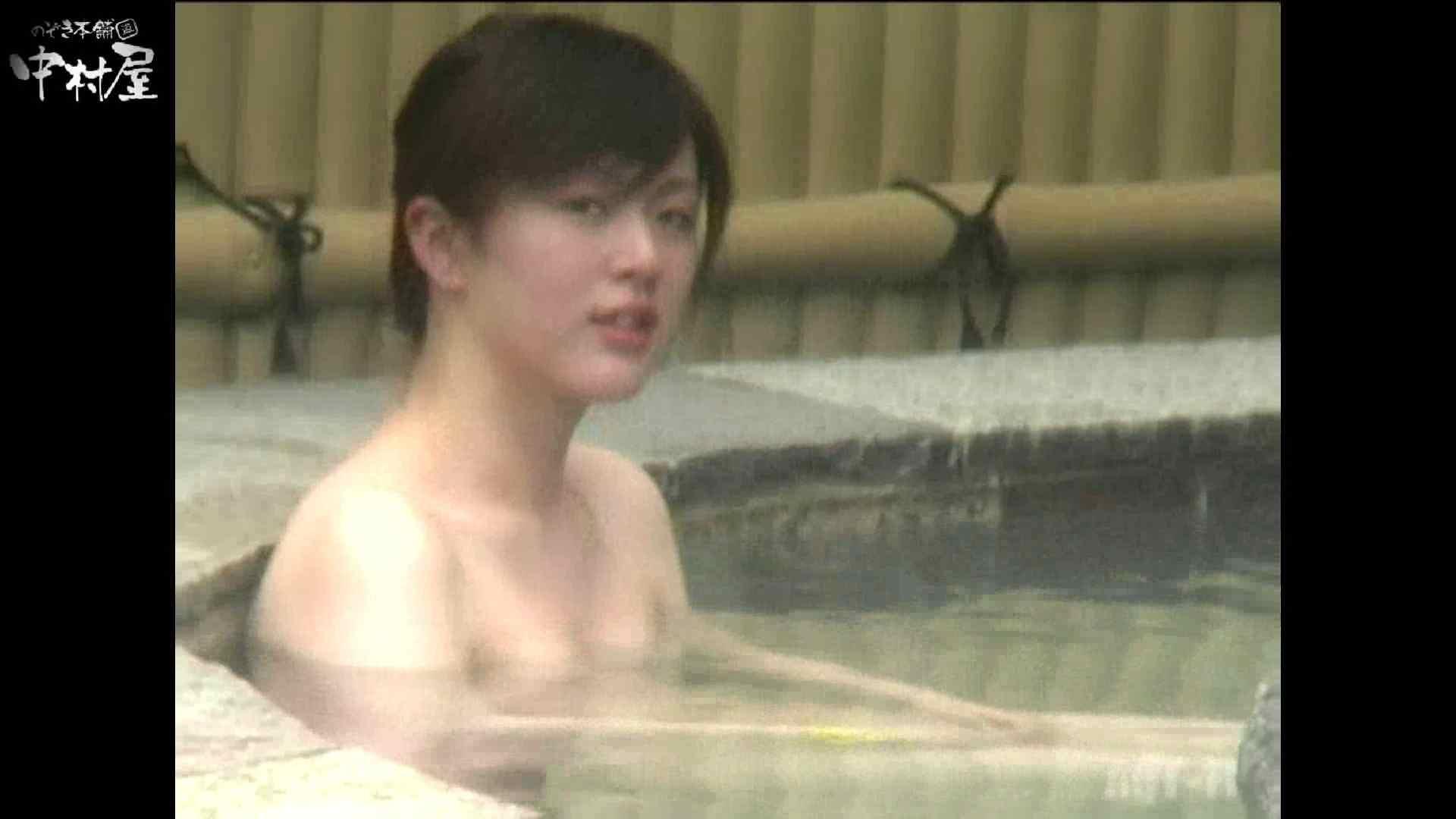 Aquaな露天風呂Vol.875潜入盗撮露天風呂十一判湯 其の一 盗撮シリーズ | 潜入  85PIX 37