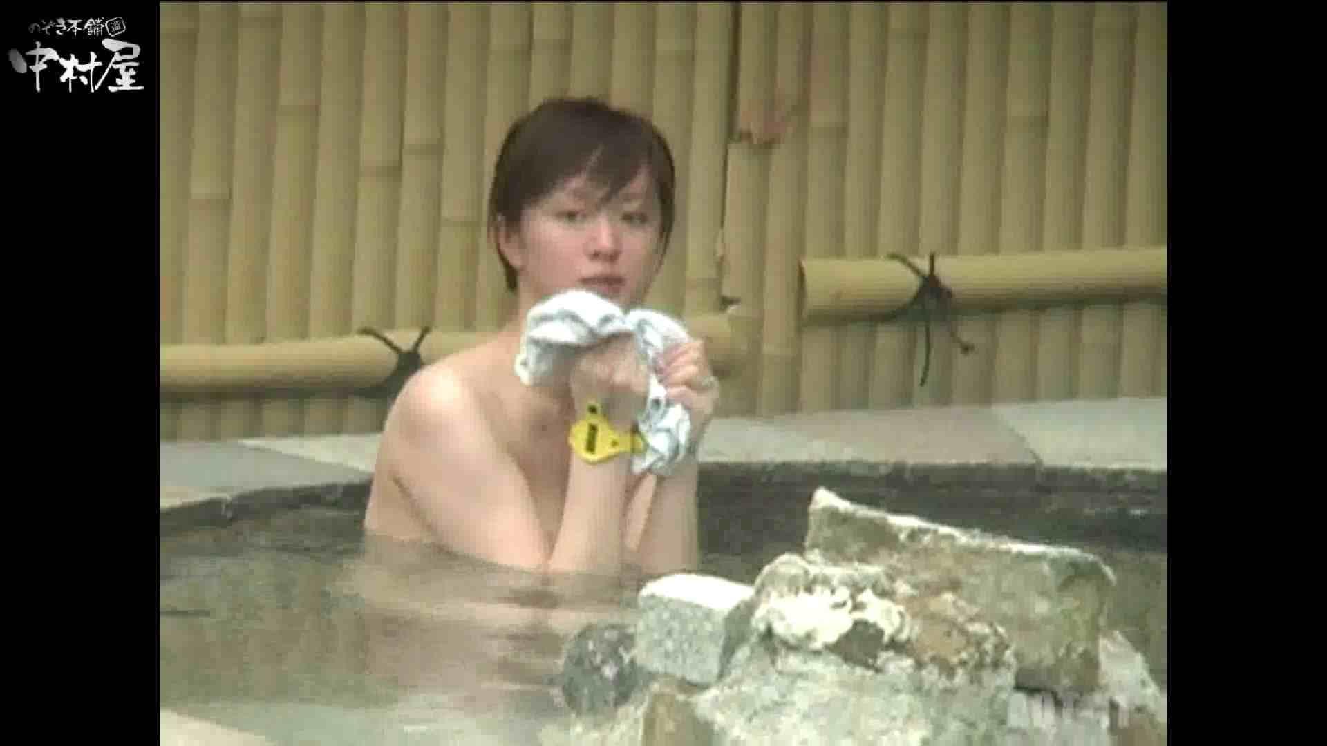 Aquaな露天風呂Vol.875潜入盗撮露天風呂十一判湯 其の一 露天風呂編 おまんこ動画流出 85PIX 59