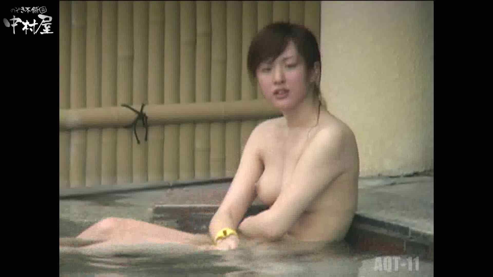 Aquaな露天風呂Vol.875潜入盗撮露天風呂十一判湯 其の一 盗撮シリーズ | 潜入  85PIX 64